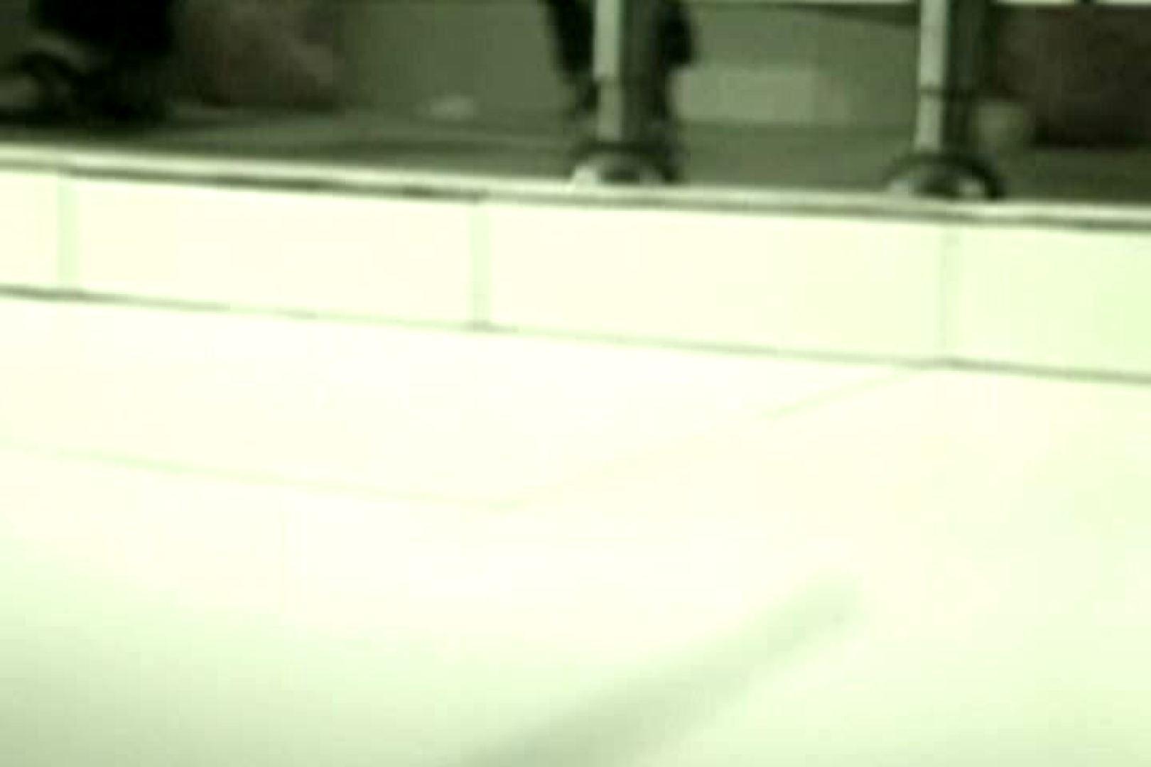 ぼっとん洗面所スペシャルVol.5 OLの実態 盗み撮り動画キャプチャ 103pic 62