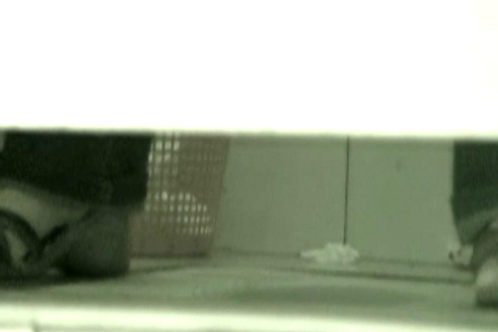 ぼっとん洗面所スペシャルVol.5 おまんこ無修正  103pic 64