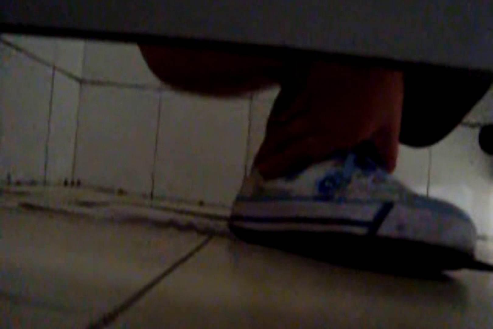 ぼっとん洗面所スペシャルVol.5 OLの実態 盗み撮り動画キャプチャ 103pic 74