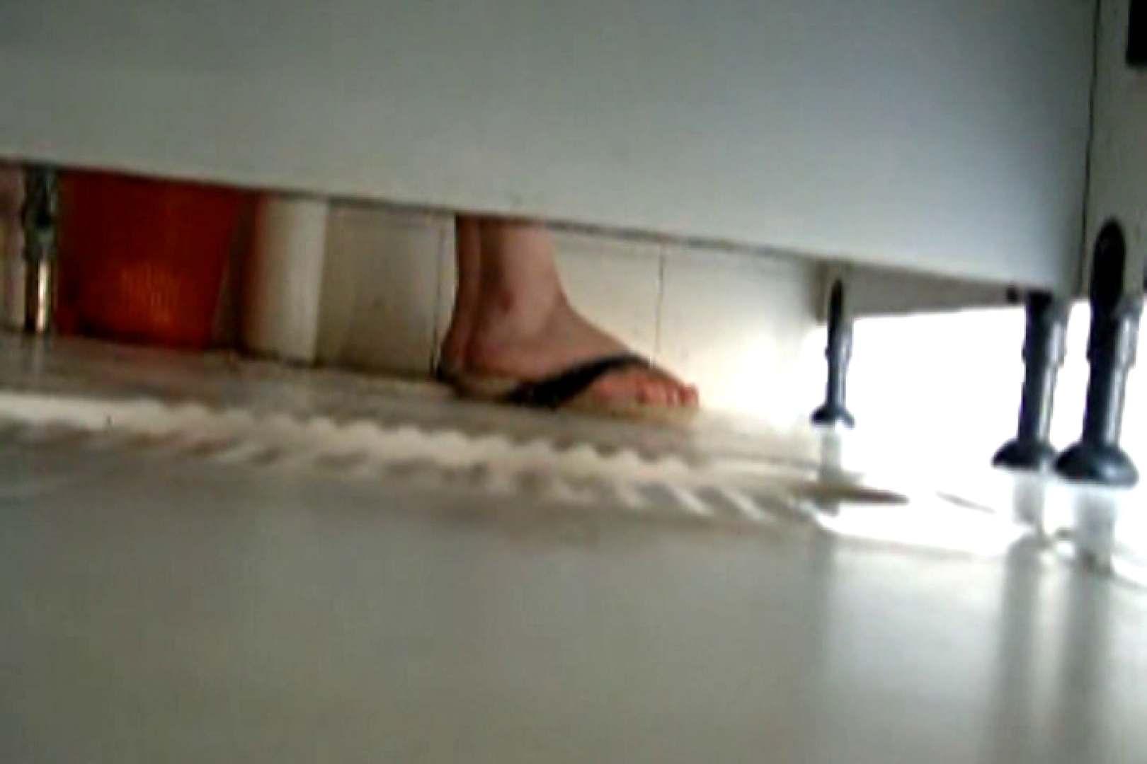 ぼっとん洗面所スペシャルVol.5 OLの実態 盗み撮り動画キャプチャ 103pic 90
