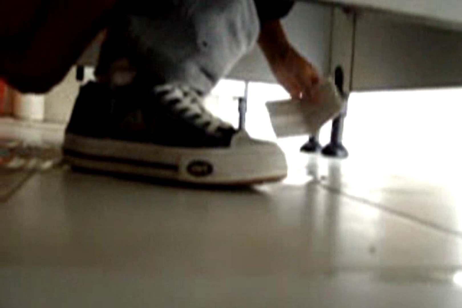 ぼっとん洗面所スペシャルVol.5 OLの実態 盗み撮り動画キャプチャ 103pic 98