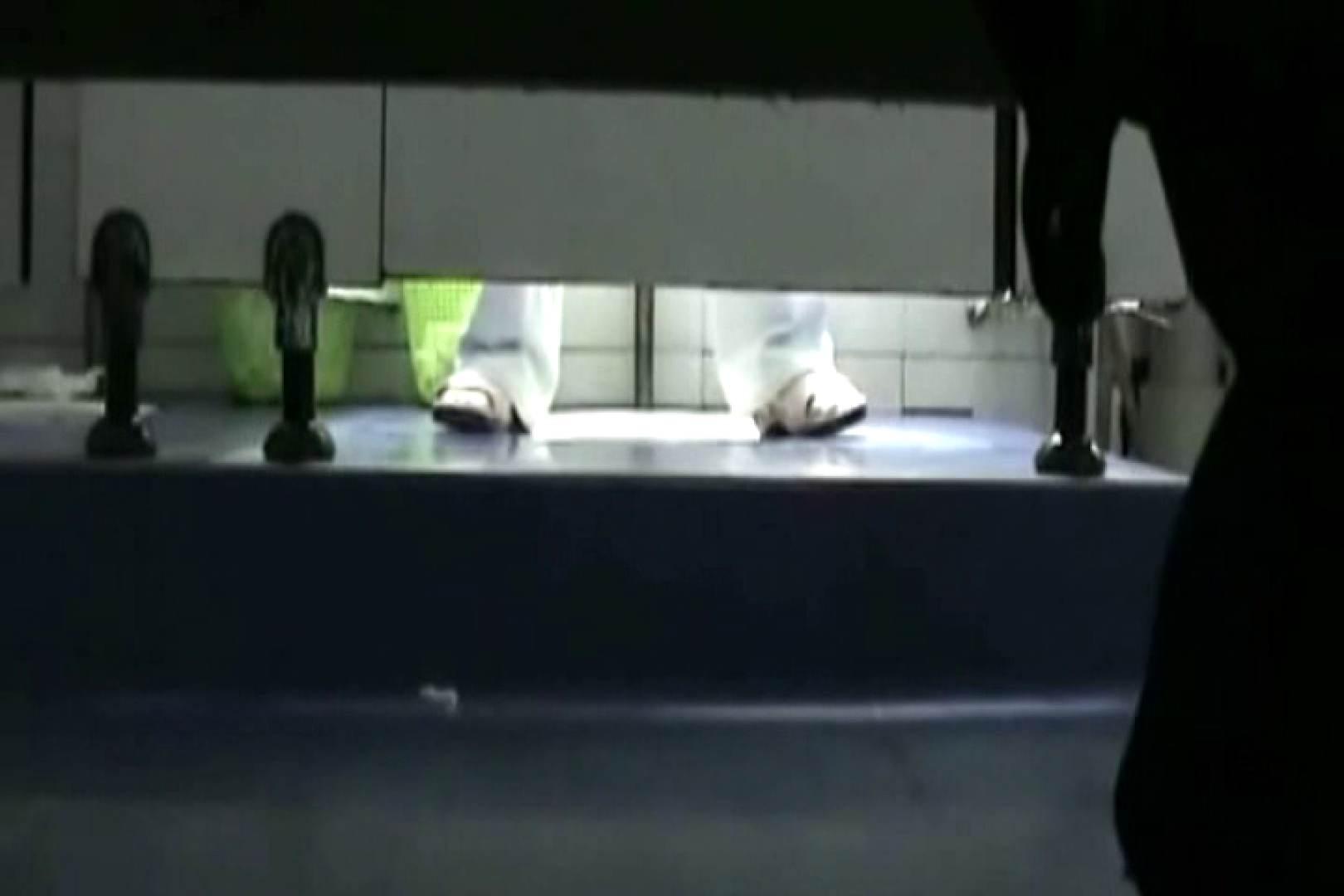 ぼっとん洗面所スペシャルVol.11 おまんこ無修正 | OLの実態  100pic 49