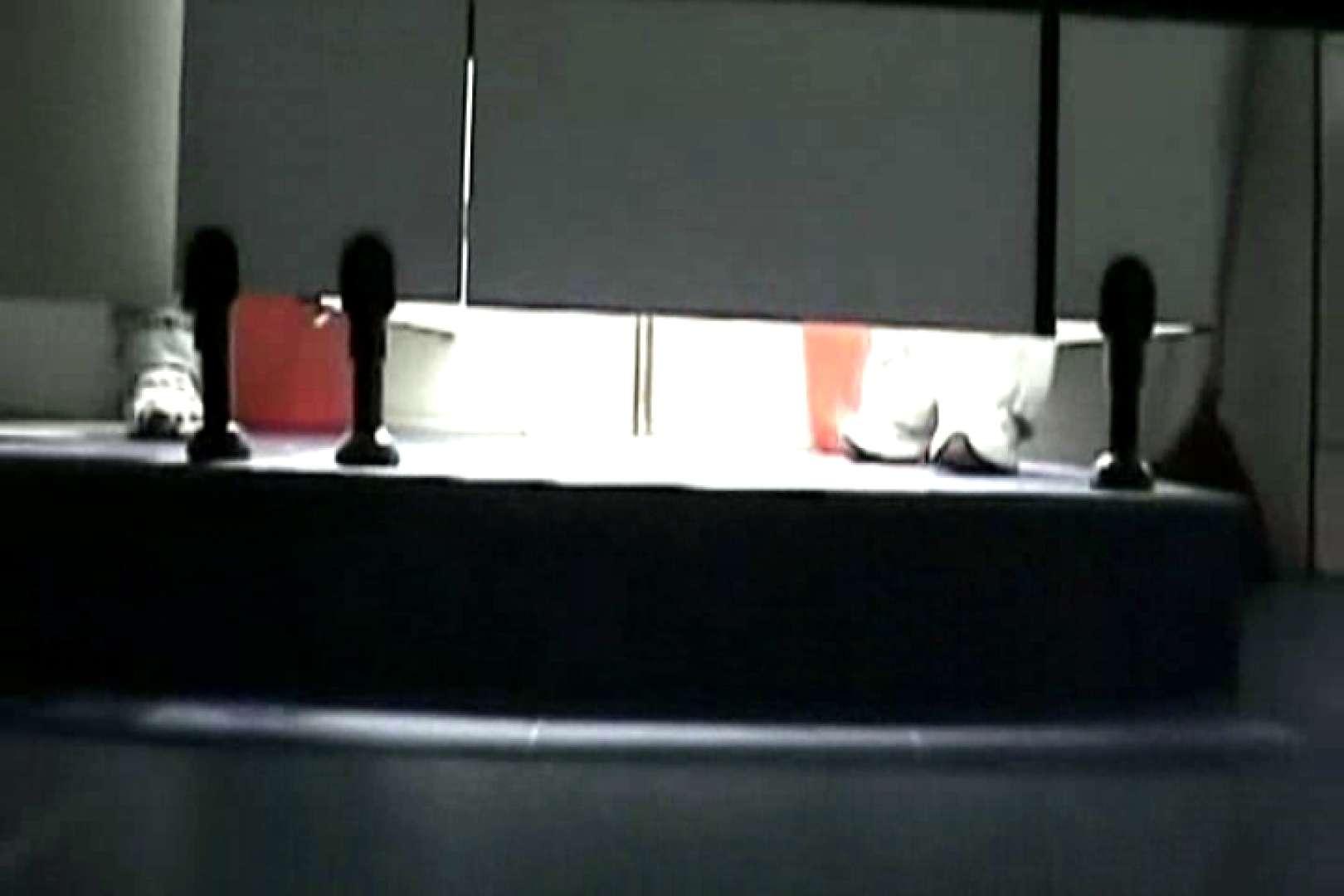 ぼっとん洗面所スペシャルVol.11 洗面所 覗きぱこり動画紹介 100pic 54