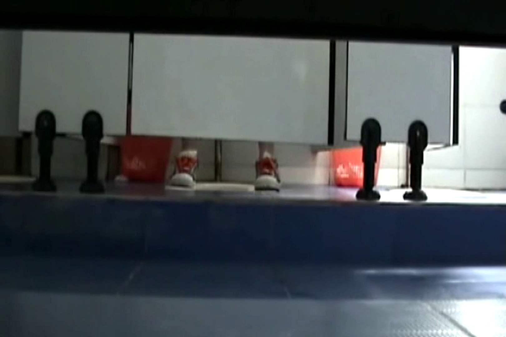 ぼっとん洗面所スペシャルVol.15 おまんこ無修正 隠し撮りおまんこ動画流出 60pic 23