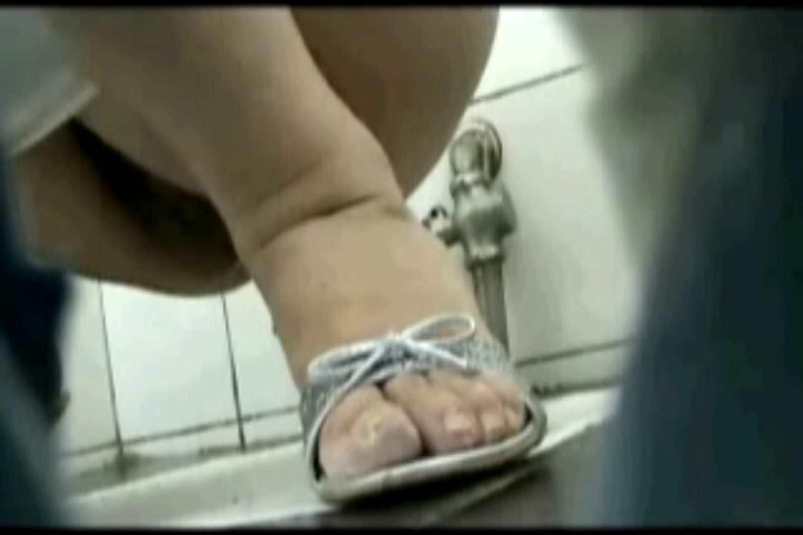 ぼっとん洗面所スペシャルVol.15 おまんこ無修正 隠し撮りおまんこ動画流出 60pic 39