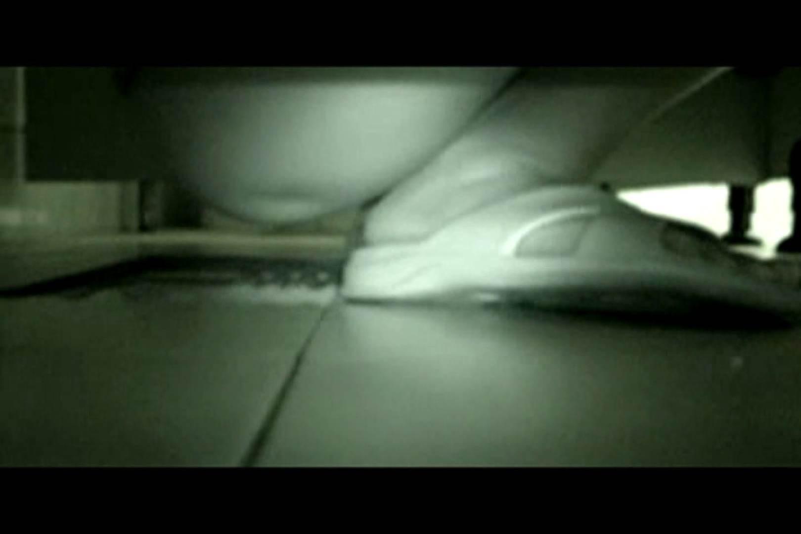 ぼっとん洗面所スペシャルVol.16 おまんこ無修正 隠し撮りセックス画像 99pic 47