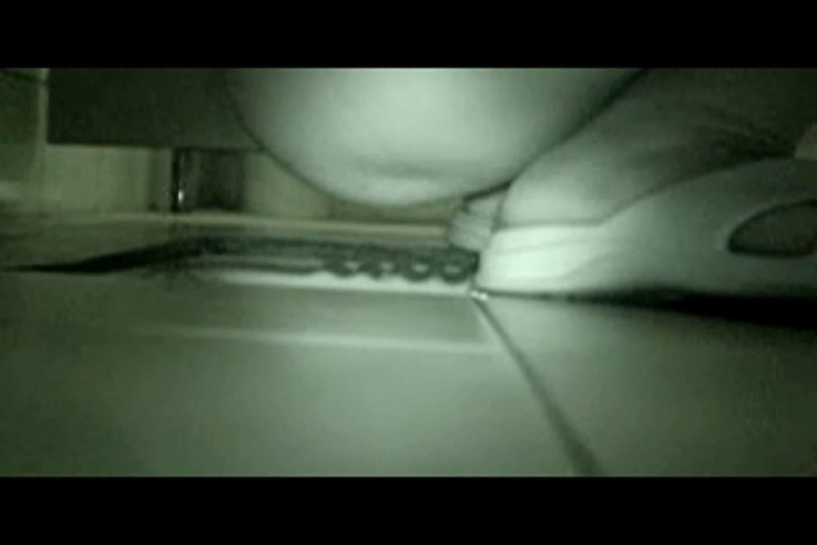 ぼっとん洗面所スペシャルVol.16 おまんこ無修正 隠し撮りセックス画像 99pic 51