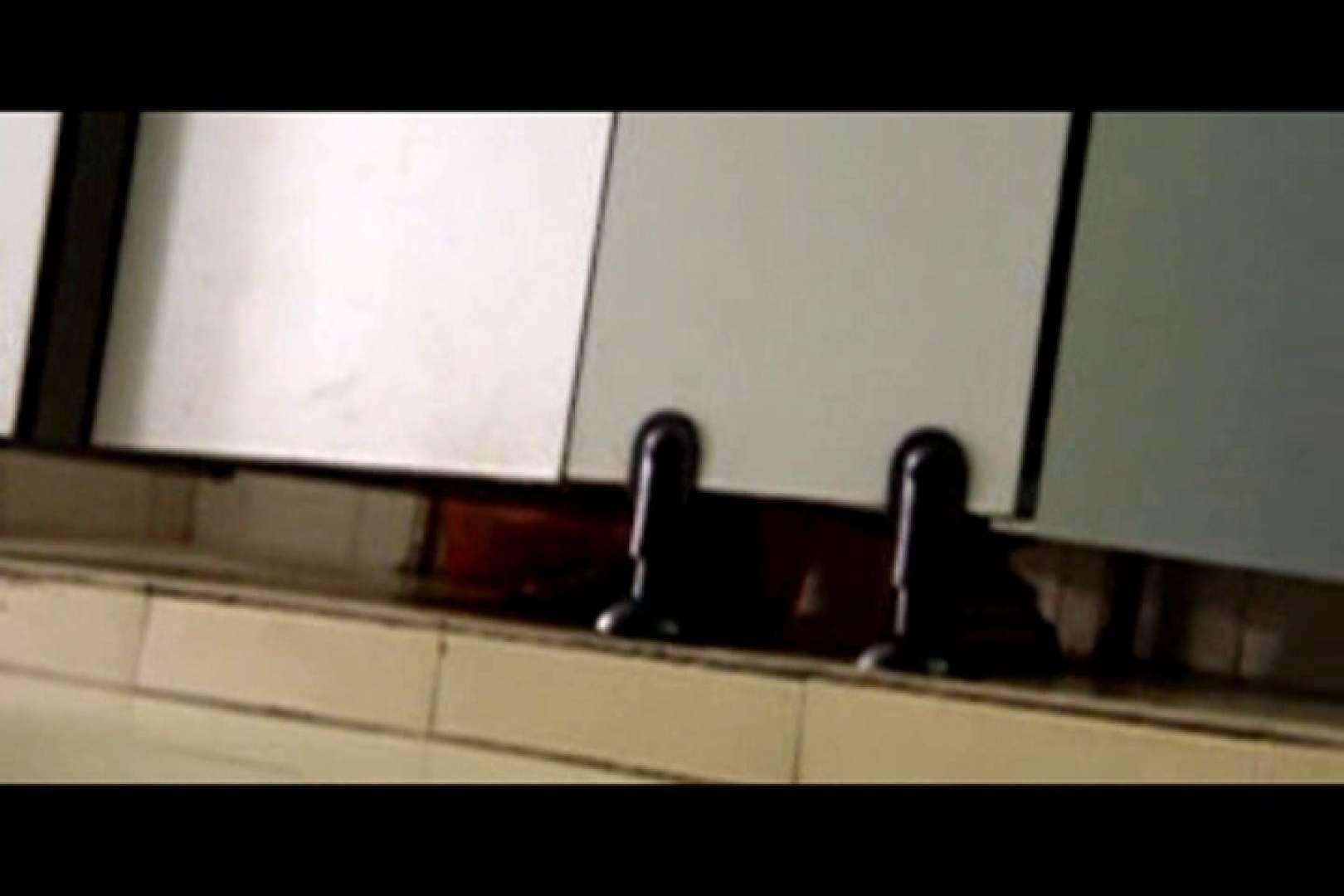 ぼっとん洗面所スペシャルVol.16 おまんこ無修正 隠し撮りセックス画像 99pic 83