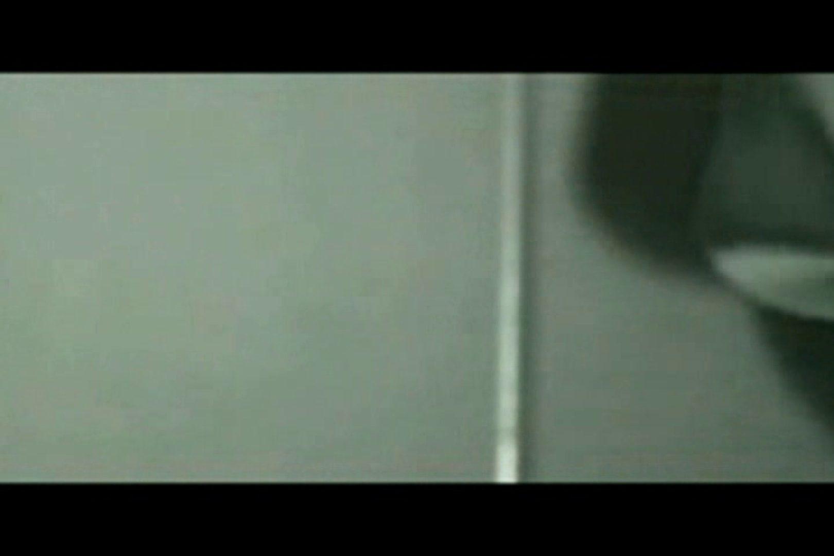 ぼっとん洗面所スペシャルVol.18 おまんこ無修正 | 洗面所  22pic 4