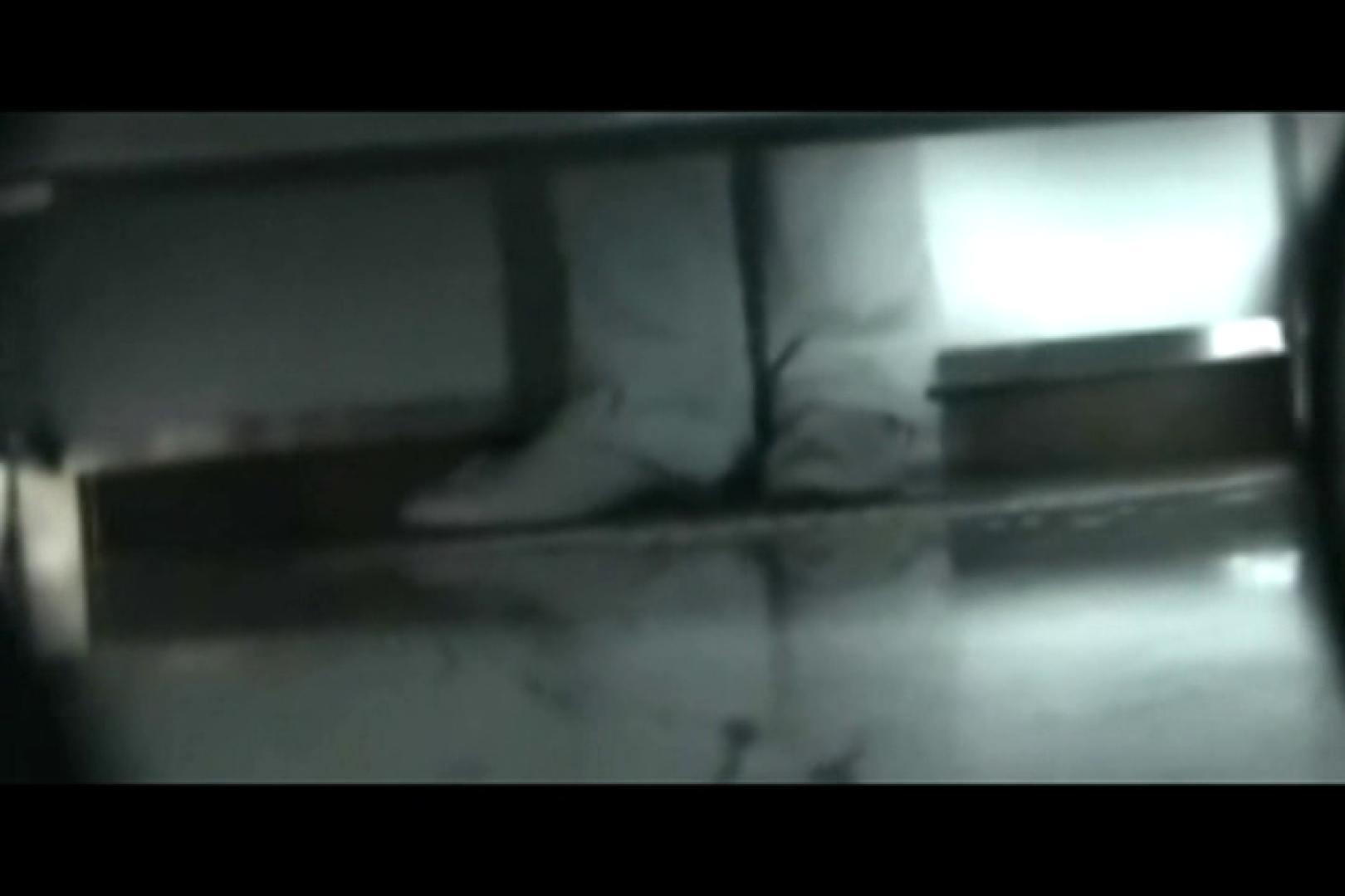 ぼっとん洗面所スペシャルVol.18 おまんこ無修正 | 洗面所  22pic 10