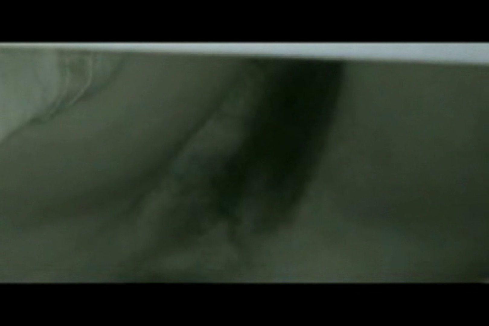 ぼっとん洗面所スペシャルVol.18 OLの実態 盗撮AV動画キャプチャ 22pic 20