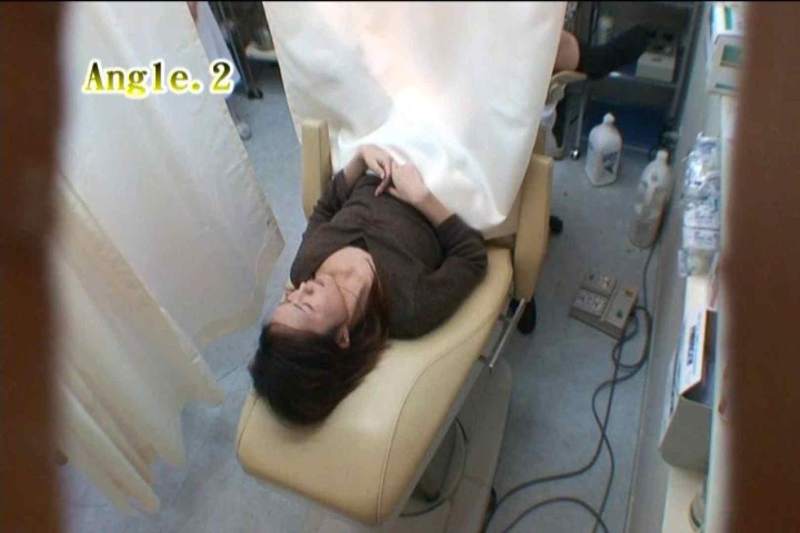 患者のおまんこをコレクションする変態医師の流出映像Vol.1 おまんこ無修正  47pic 10