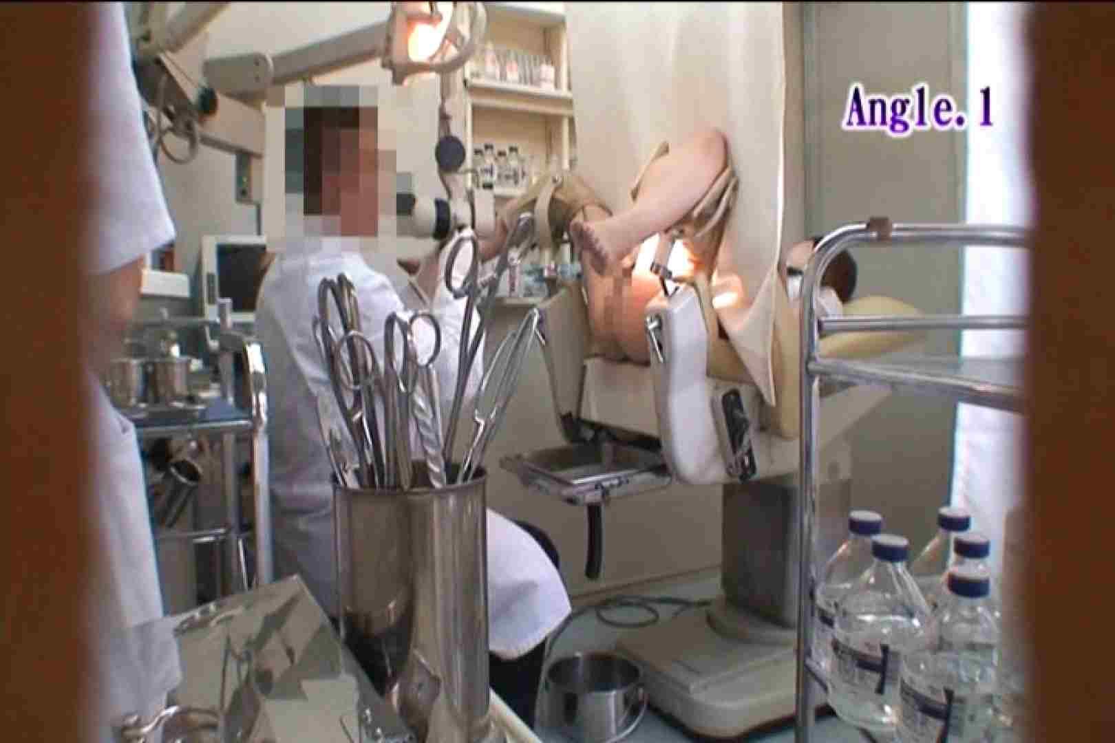 患者のおまんこをコレクションする変態医師の流出映像Vol.1 おまんこ無修正  47pic 26