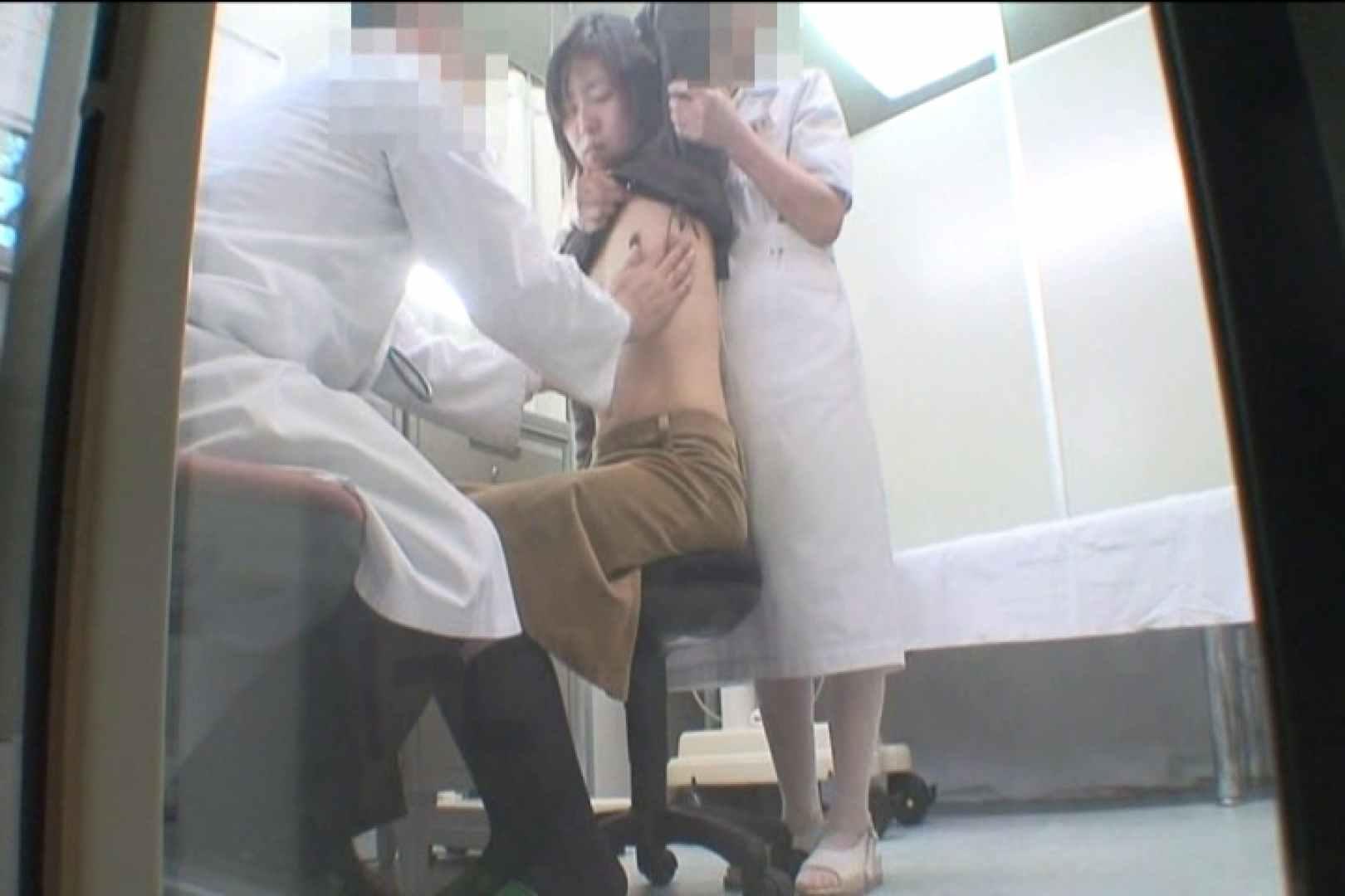 患者のおまんこをコレクションする変態医師の流出映像Vol.1 おまんこ無修正  47pic 44