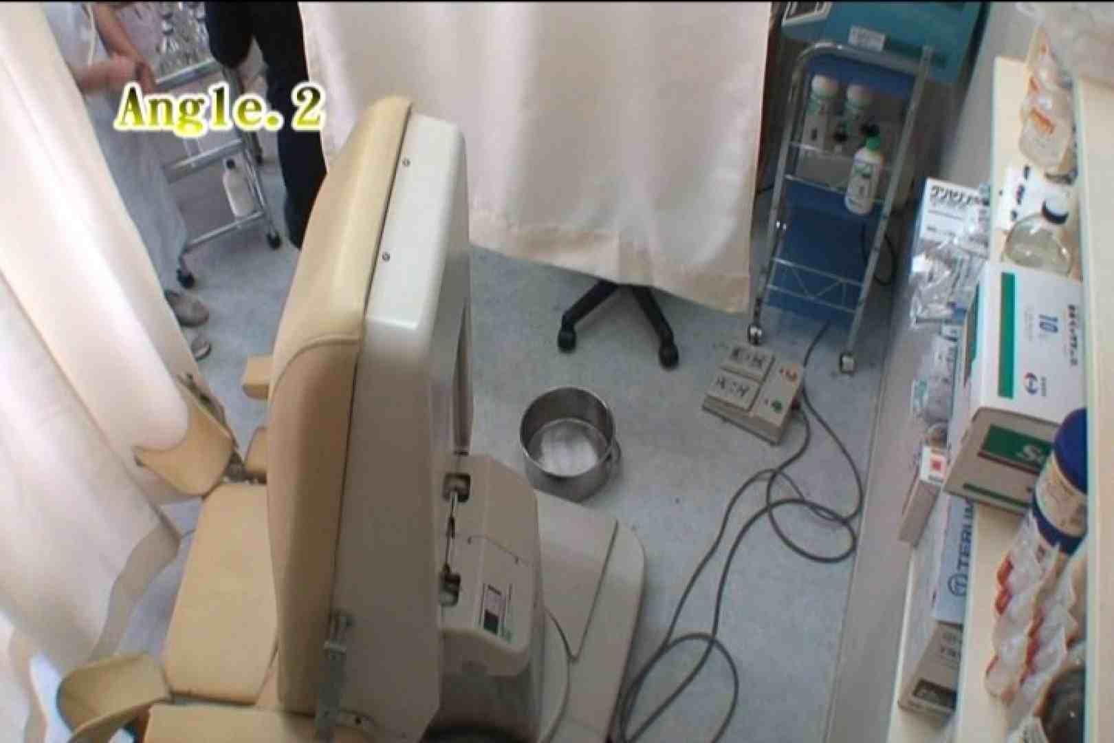 患者のおまんこをコレクションする変態医師の流出映像Vol.3 マンコ  83pic 6