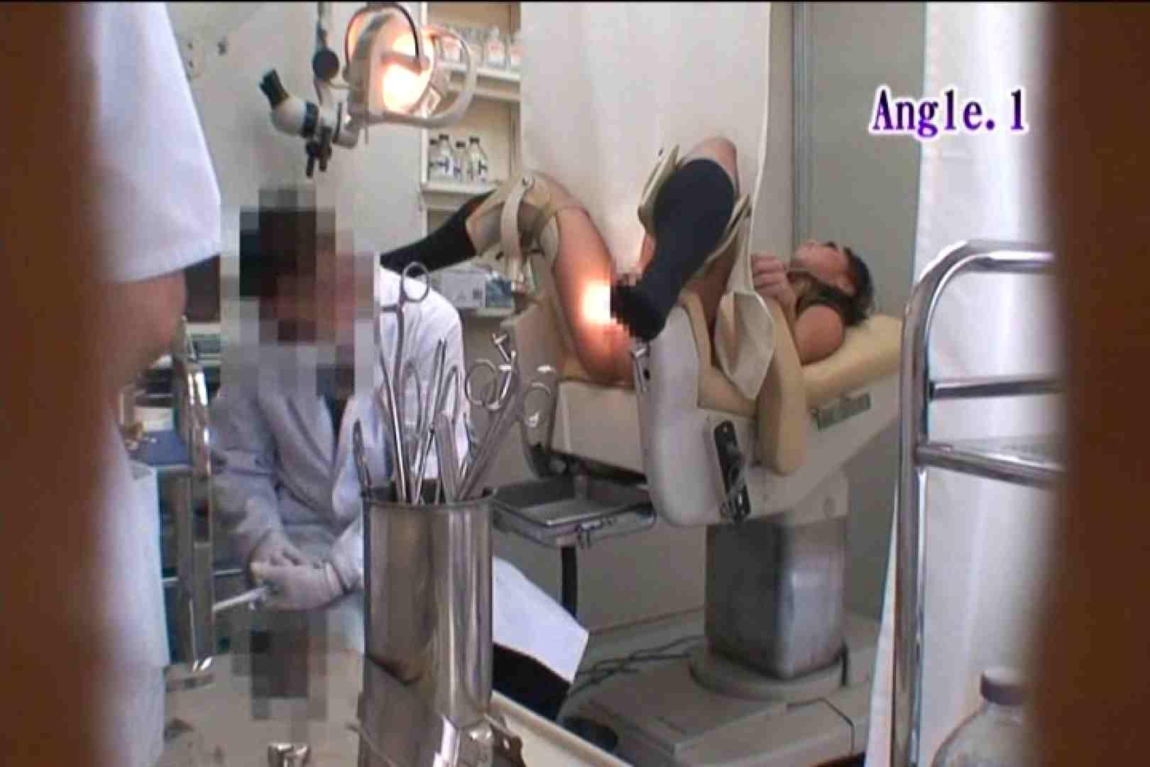 患者のおまんこをコレクションする変態医師の流出映像Vol.3 OLの実態 盗撮アダルト動画キャプチャ 83pic 32