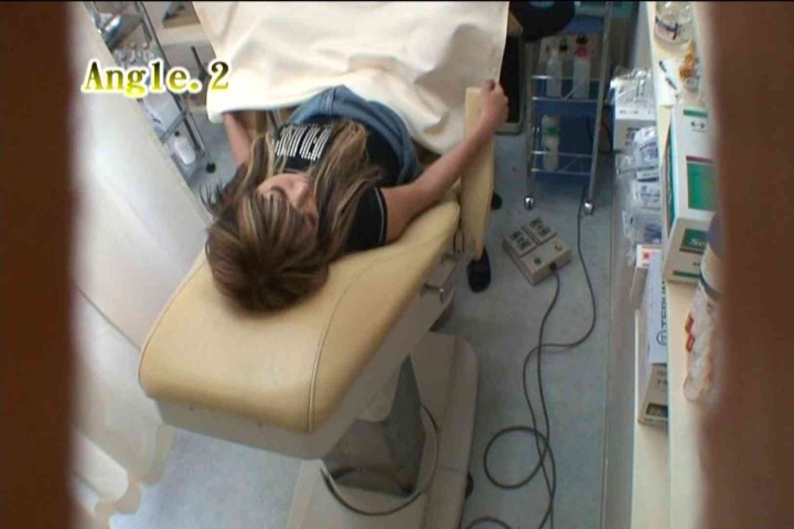 患者のおまんこをコレクションする変態医師の流出映像Vol.3 OLの実態 盗撮アダルト動画キャプチャ 83pic 41