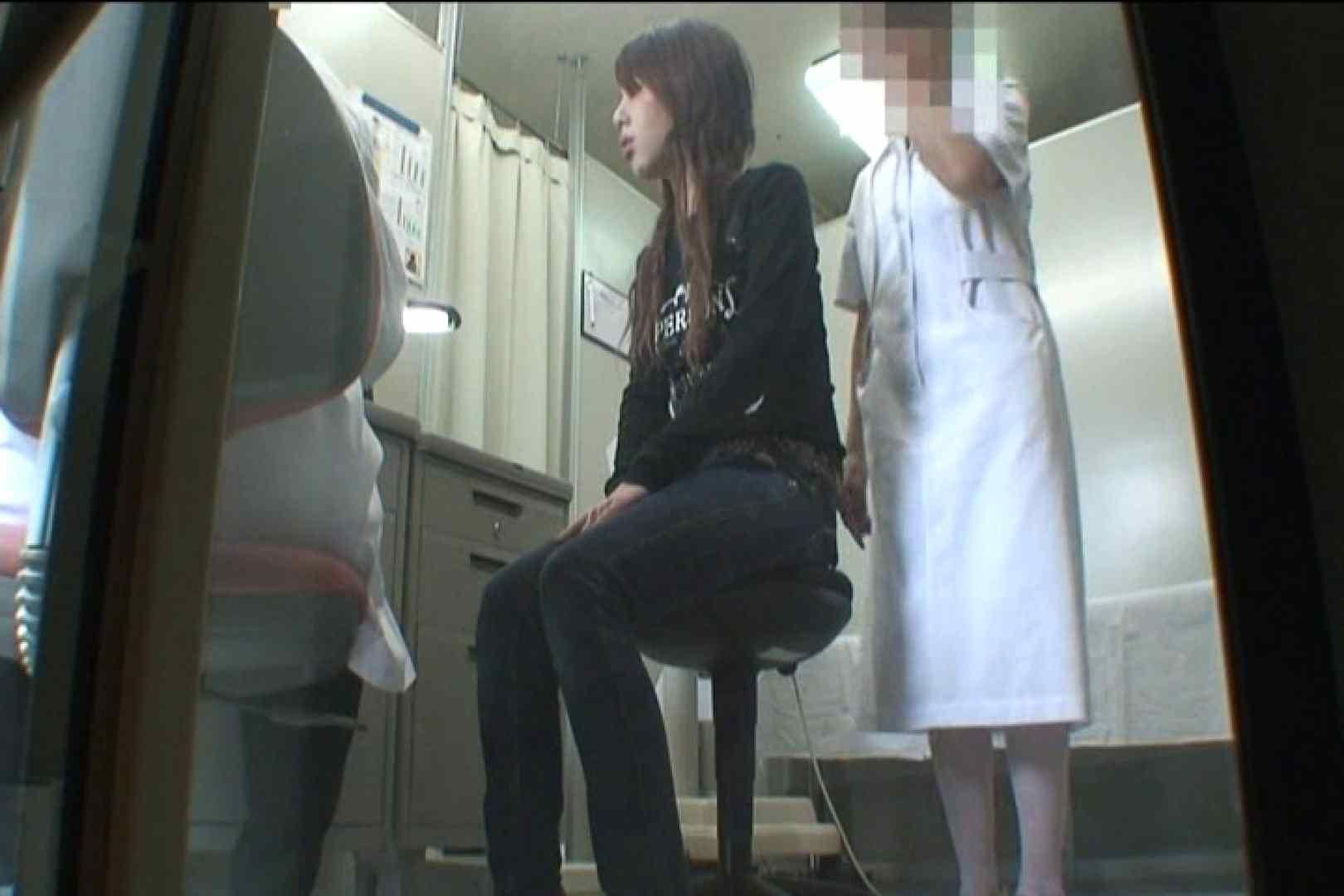 患者のおまんこをコレクションする変態医師の流出映像Vol.3 マンコ | おまんこ無修正  83pic 58