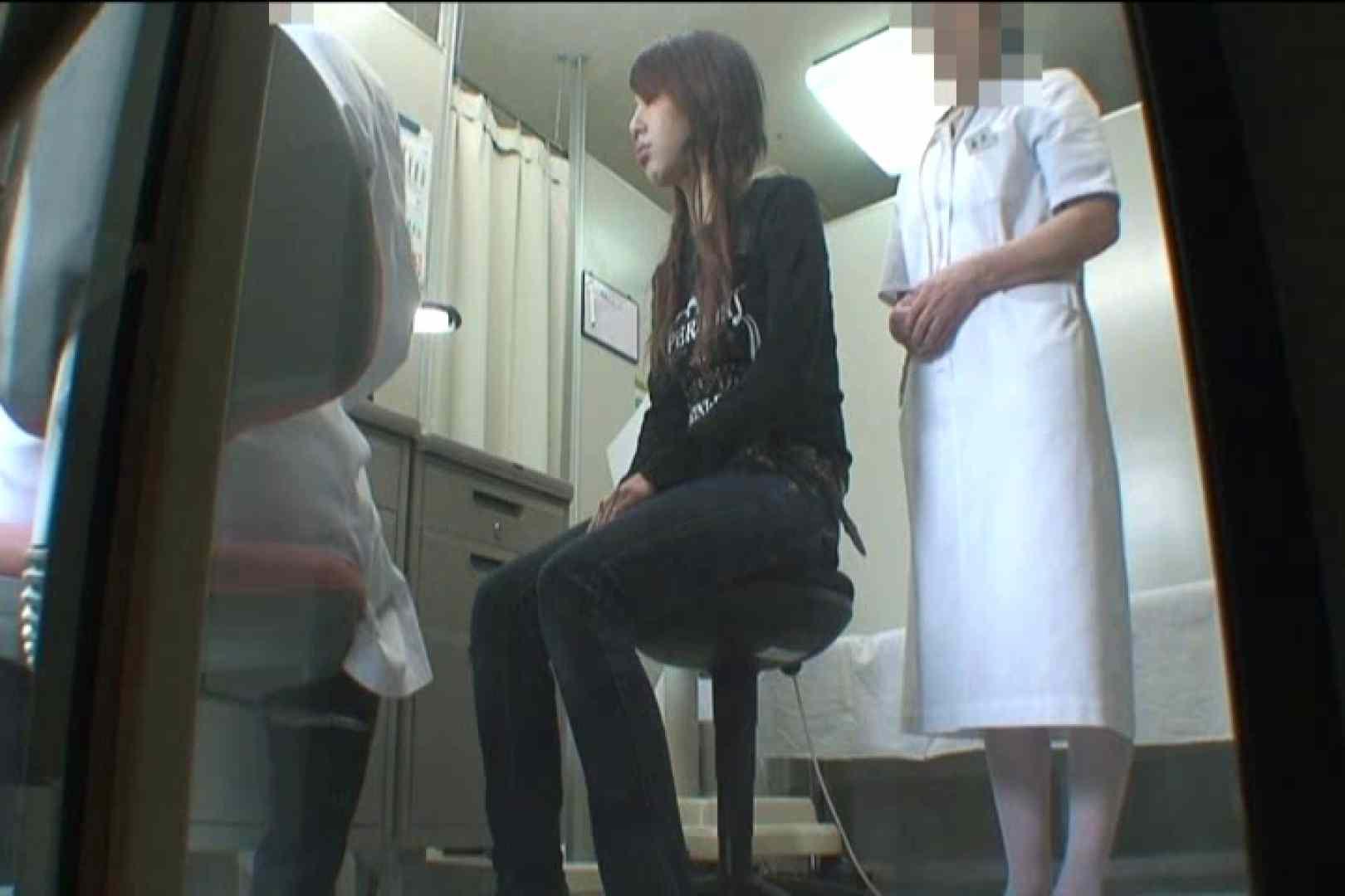 患者のおまんこをコレクションする変態医師の流出映像Vol.3 マンコ  83pic 60