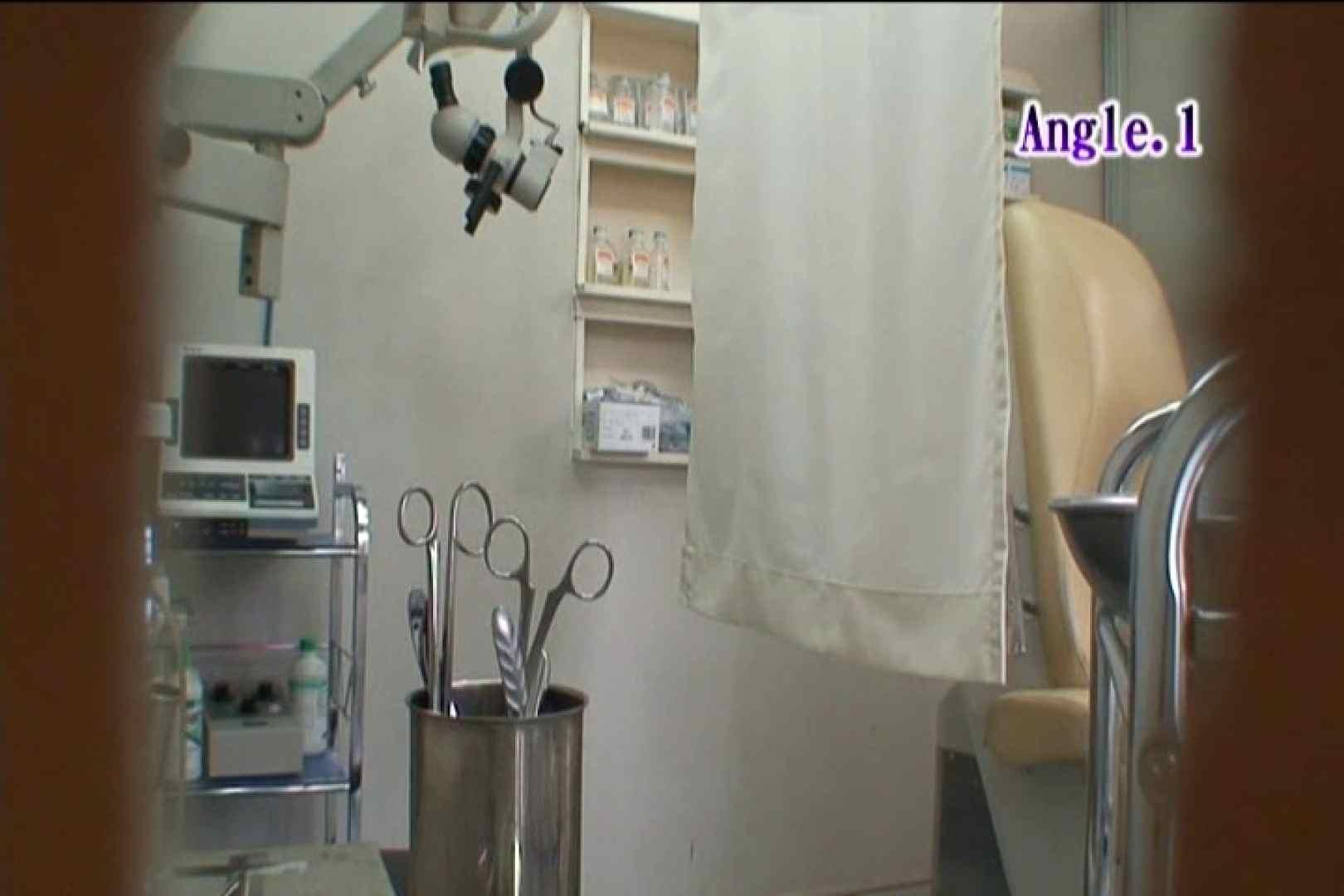 患者のおまんこをコレクションする変態医師の流出映像Vol.3 マンコ | おまんこ無修正  83pic 70