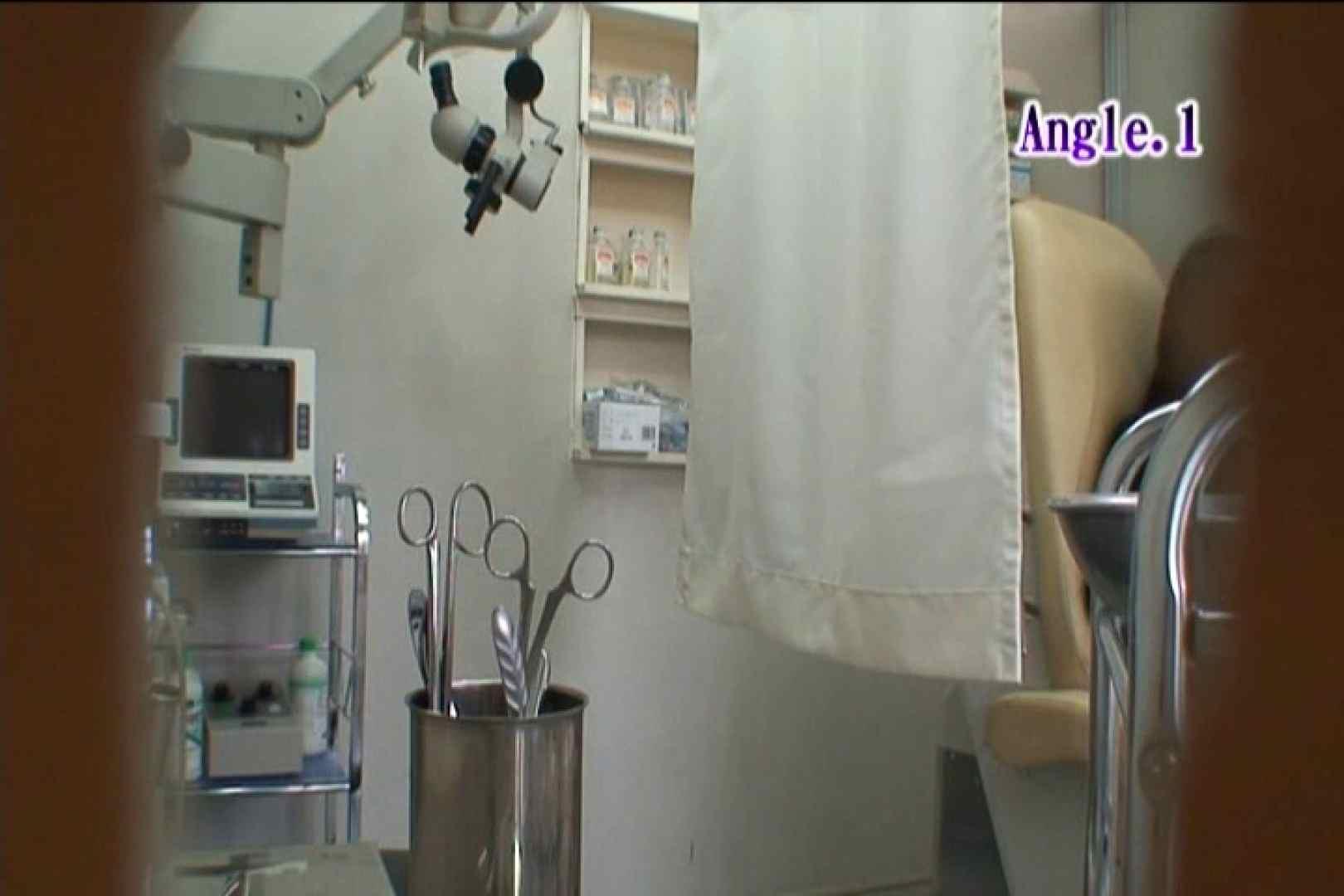 患者のおまんこをコレクションする変態医師の流出映像Vol.3 マンコ | おまんこ無修正  83pic 73