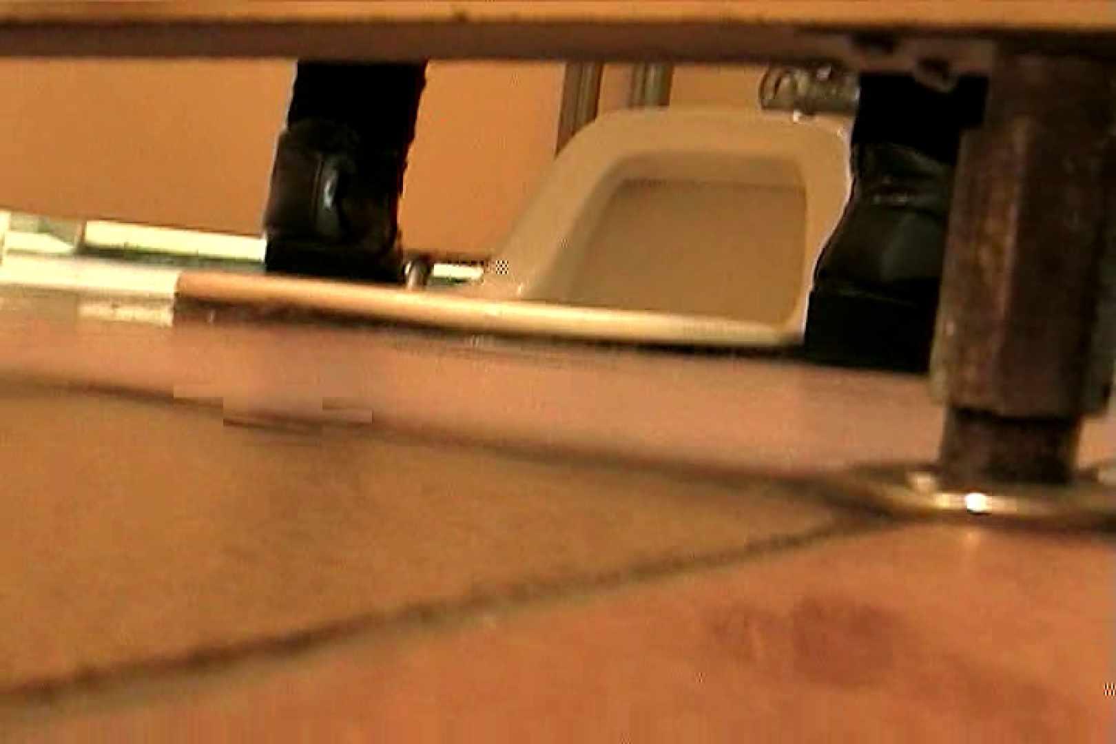 マンコ丸見え女子洗面所Vol.41 おまんこ無修正 隠し撮りオマンコ動画紹介 31pic 29