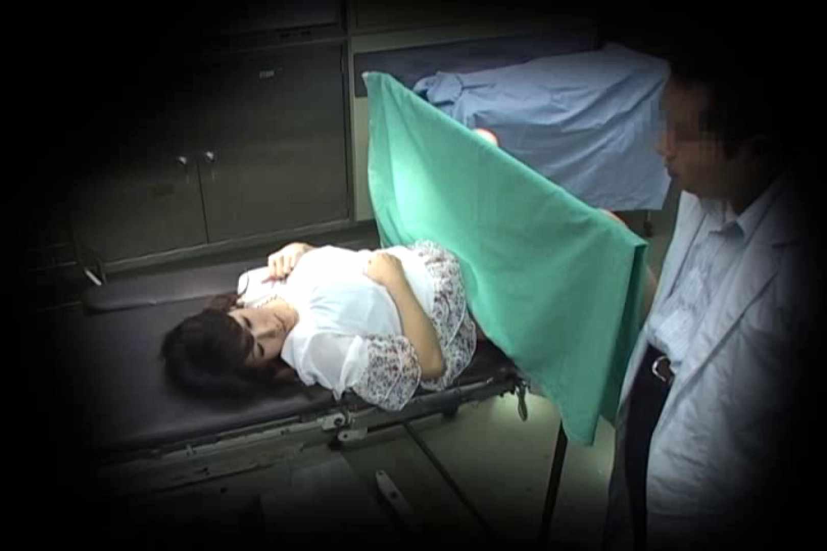 巨乳 乳首:はらませ変態医師!受精完了!!Vol.9:ピープフォックス(盗撮狐)
