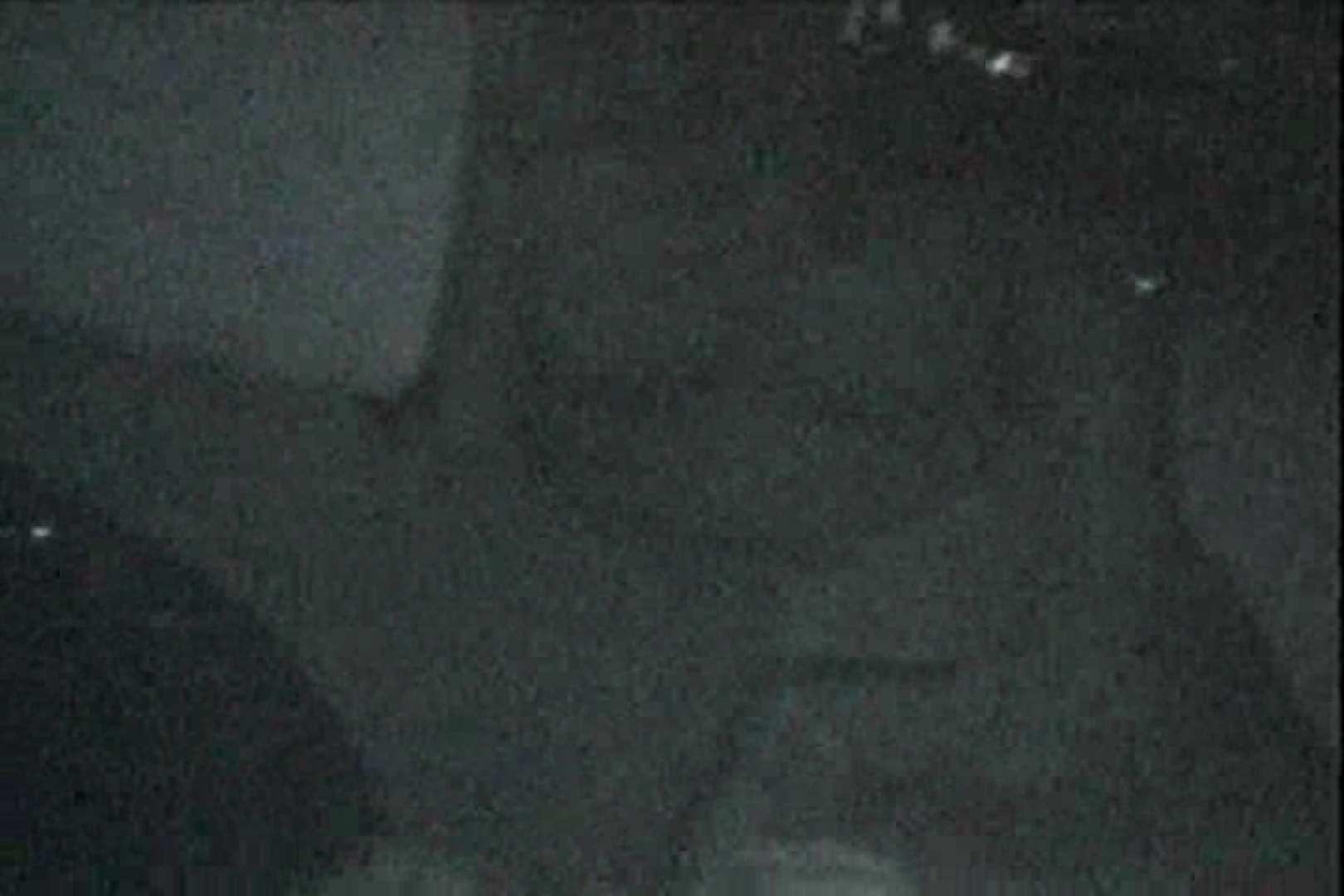 充血監督の深夜の運動会Vol.39 カップル   OLの実態  79pic 19