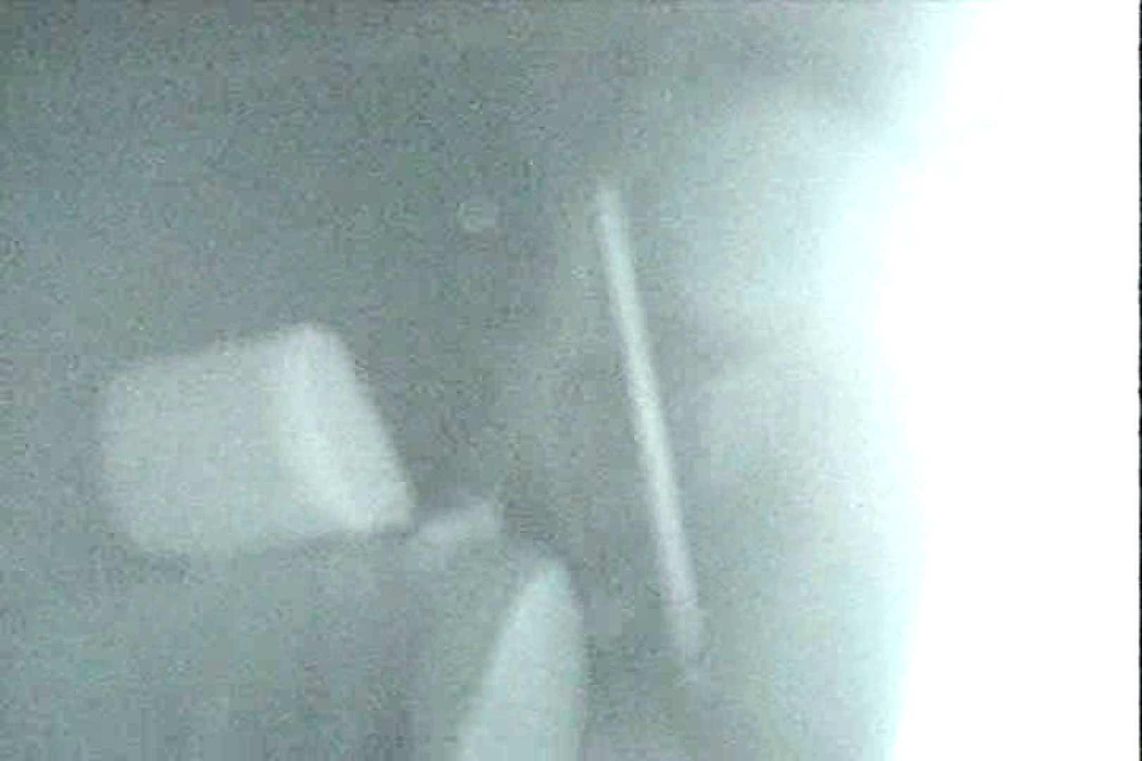 充血監督の深夜の運動会Vol.39 カップル   OLの実態  79pic 33