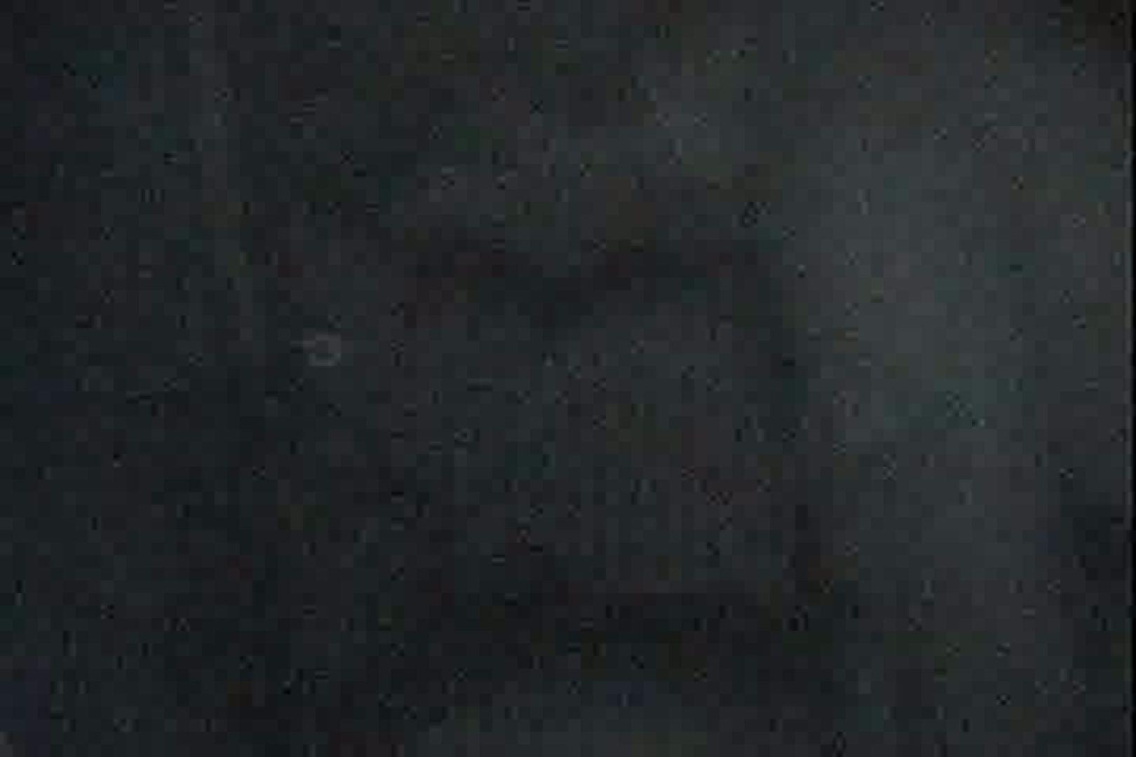 充血監督の深夜の運動会Vol.39 カップル  79pic 52
