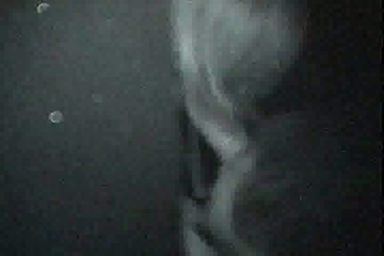 充血監督の深夜の運動会Vol.39 カップル  79pic 78