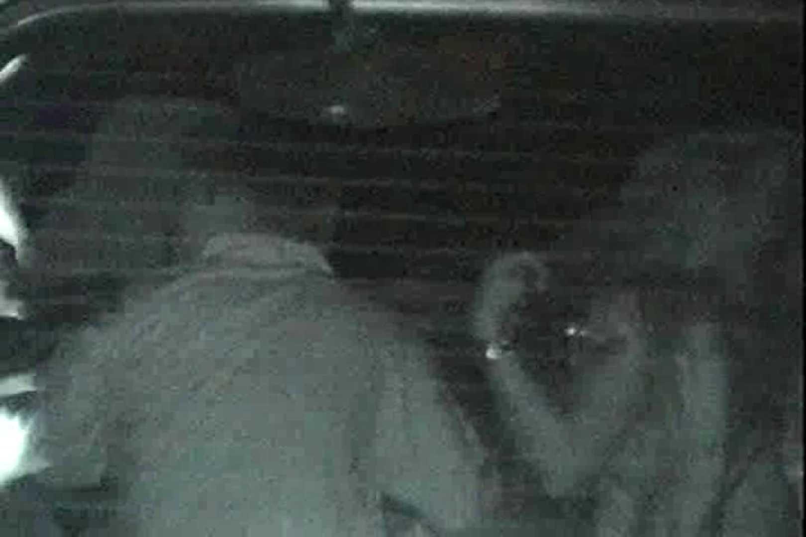 充血監督の深夜の運動会Vol.41 セックス おめこ無修正動画無料 59pic 3
