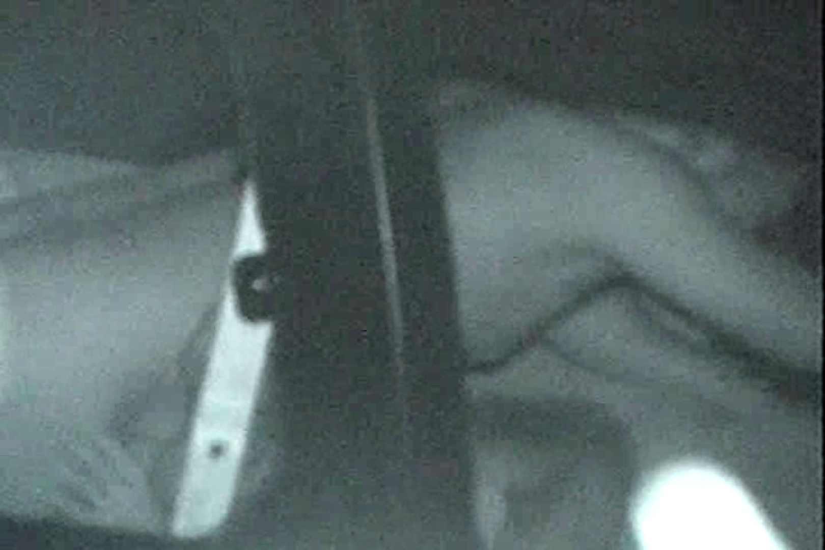 充血監督の深夜の運動会Vol.41 セックス おめこ無修正動画無料 59pic 31
