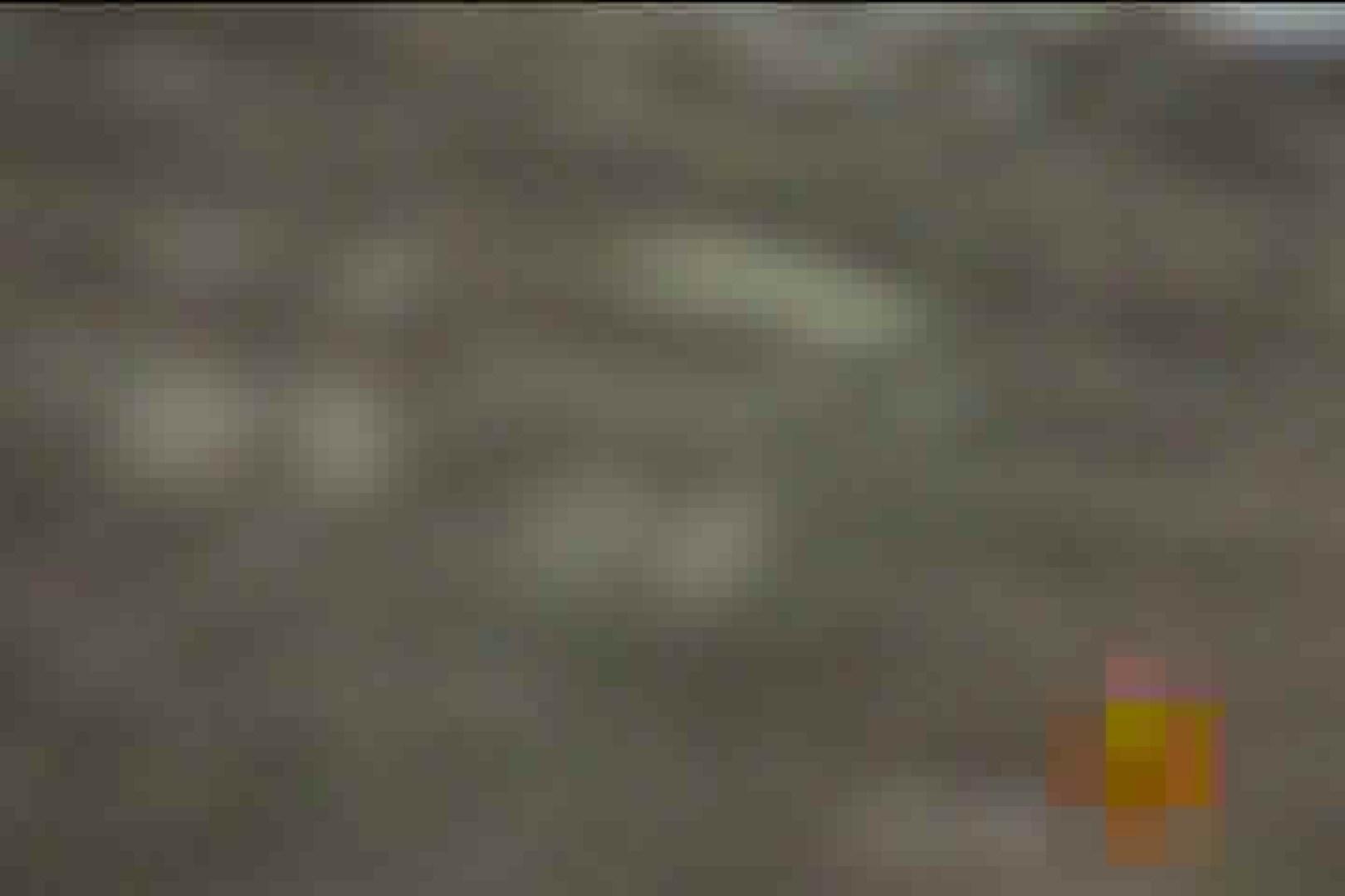 検証!隠し撮りスカートめくり!!Vol.3 素人 覗き性交動画流出 59pic 23