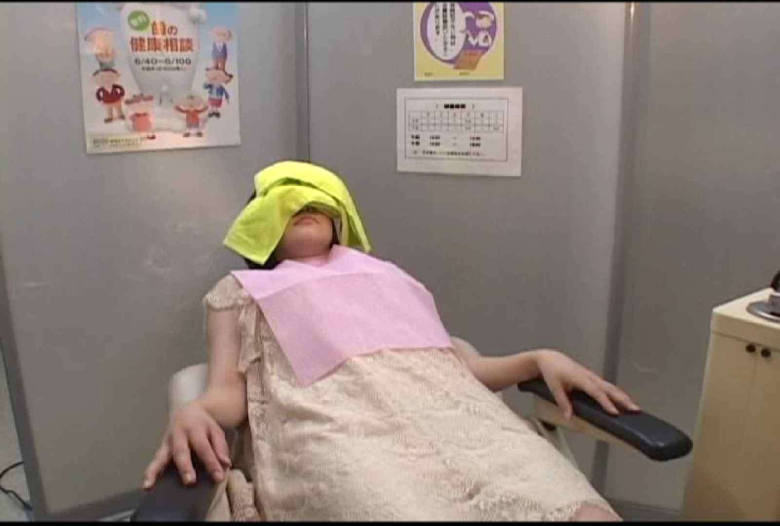 看護師が流出させた歯科医院接写パンツVol.2 パンツ大放出  83pic 60