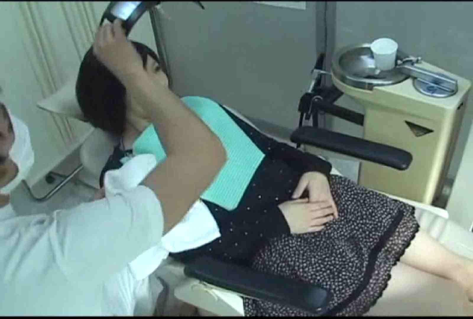看護師が流出させた歯科医院接写パンツVol.4 OLの実態  48pic 4