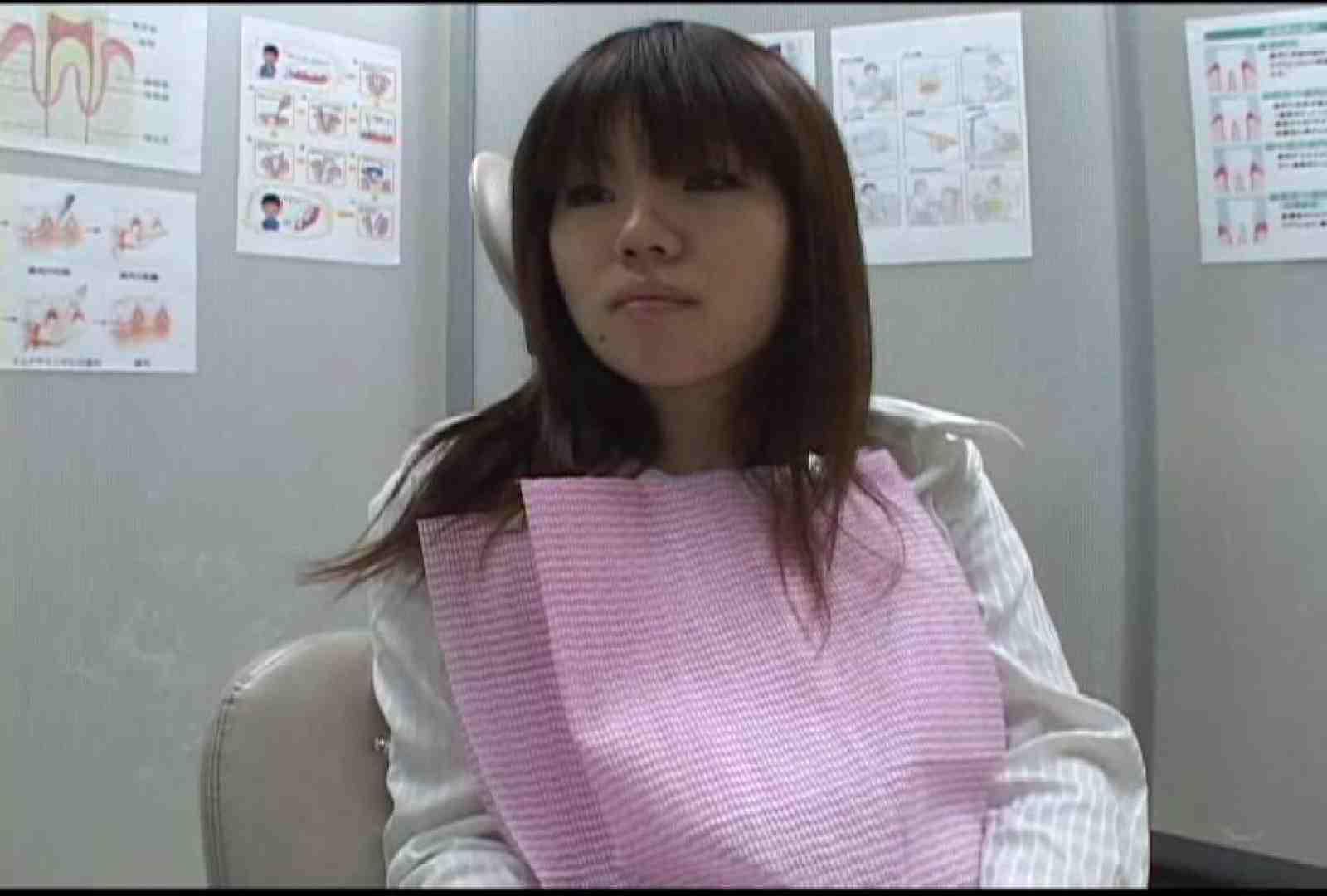 看護師が流出させた歯科医院接写パンツVol.6 ギャルの実態 のぞき濡れ場動画紹介 22pic 8