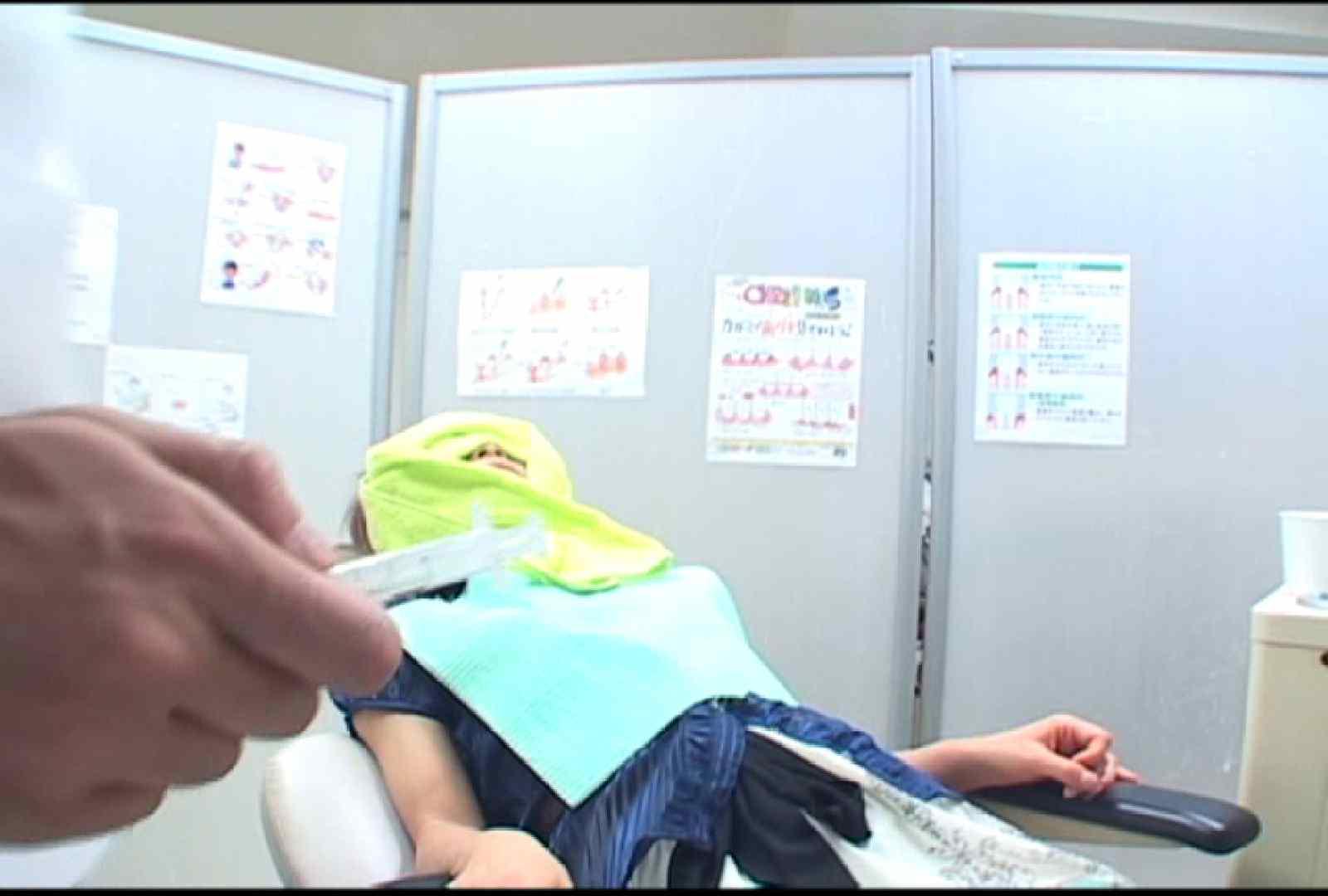 看護師が流出させた歯科医院接写パンツVol.7 接写 隠し撮りAV無料 59pic 41