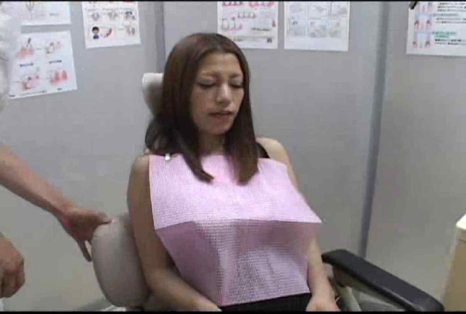 看護師が流出させた歯科医院接写パンツVol.7 OLの実態  59pic 48