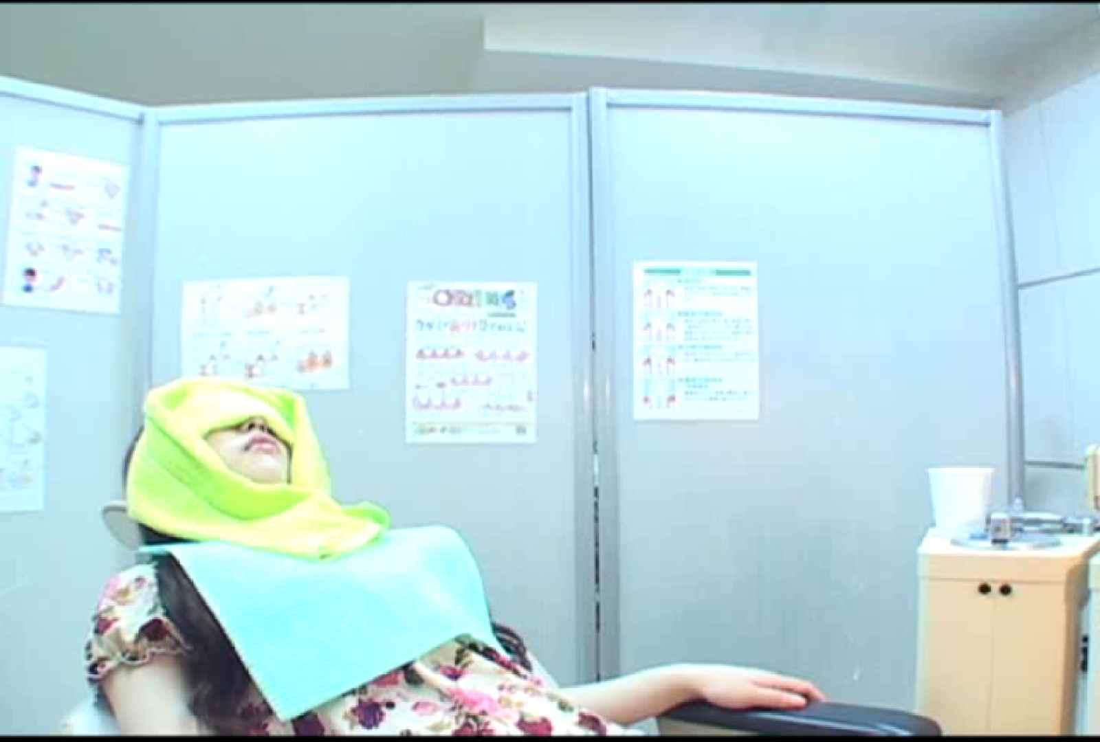 看護師が流出させた歯科医院接写パンツVol.7 OLの実態   パンツ大放出  59pic 58