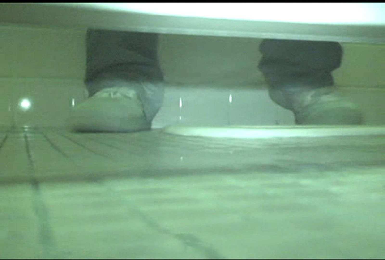 マンコ丸見え女子洗面所Vol.48 OLの実態 覗きオメコ動画キャプチャ 75pic 8