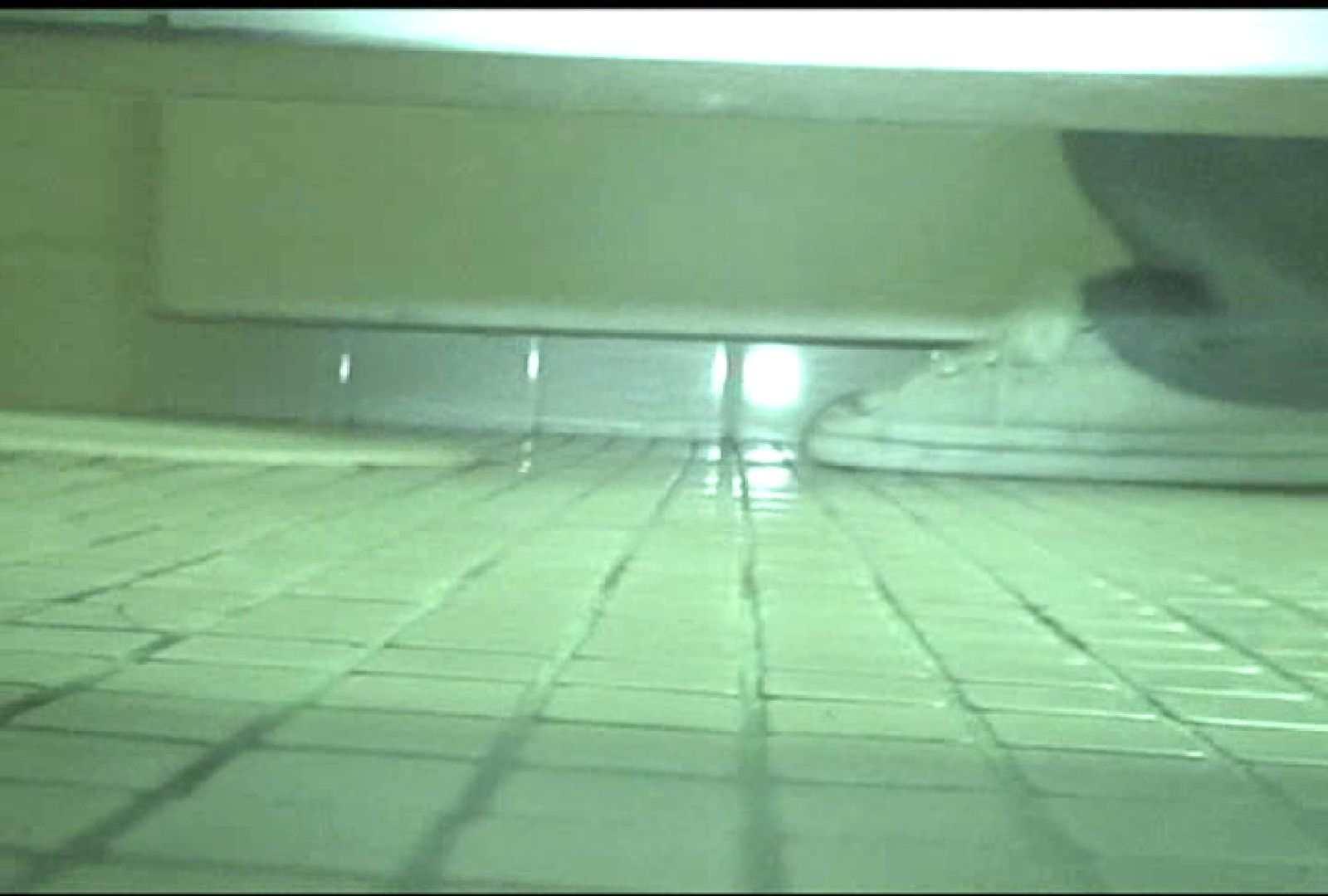 マンコ丸見え女子洗面所Vol.48 OLの実態 覗きオメコ動画キャプチャ 75pic 50