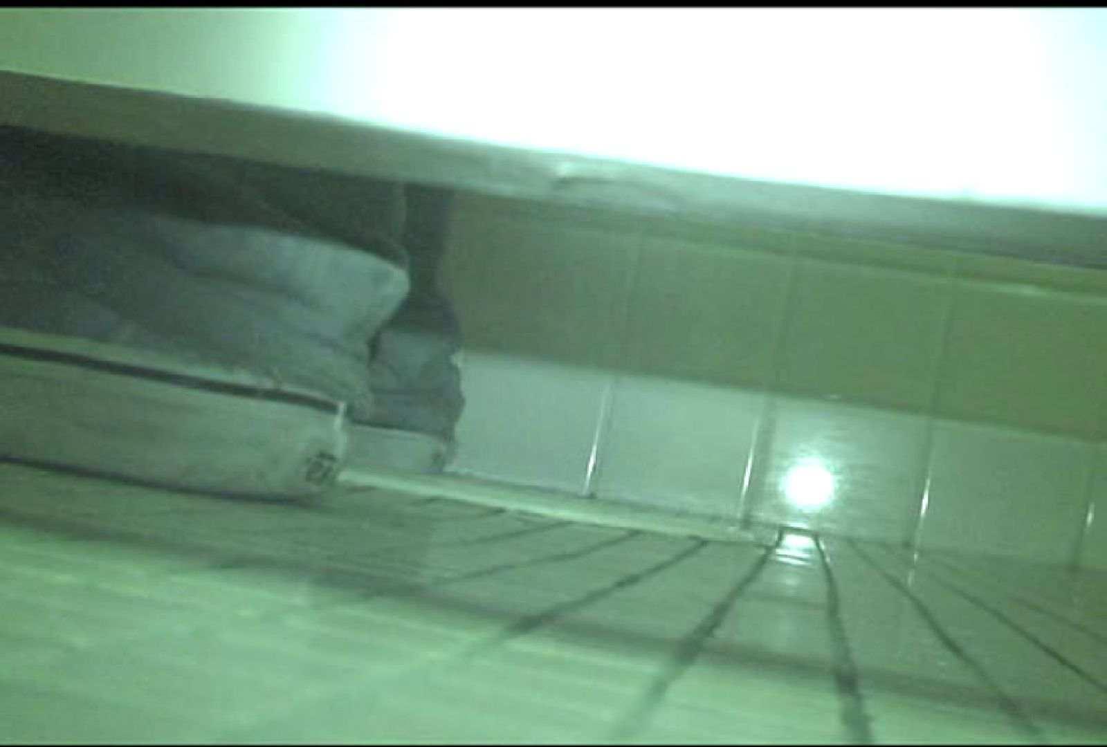 マンコ丸見え女子洗面所Vol.48 OLの実態 覗きオメコ動画キャプチャ 75pic 62