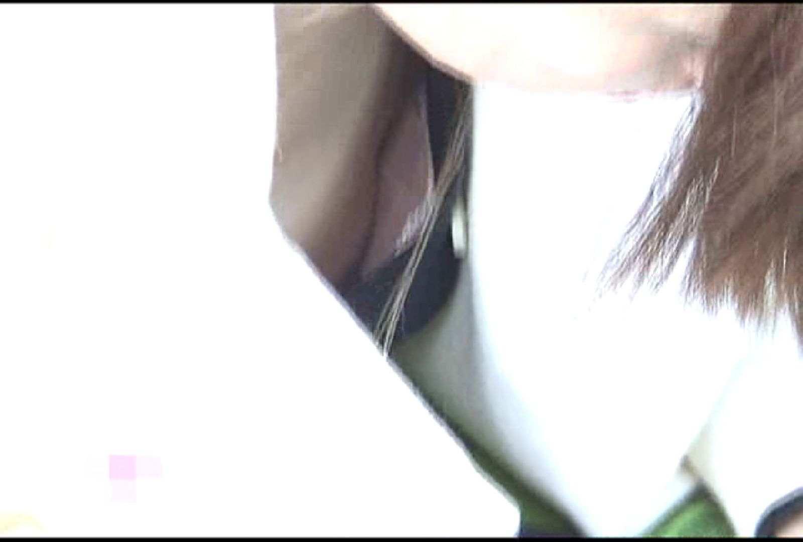 熱視線Vol.5 OLの実態 | 乳首  49pic 1