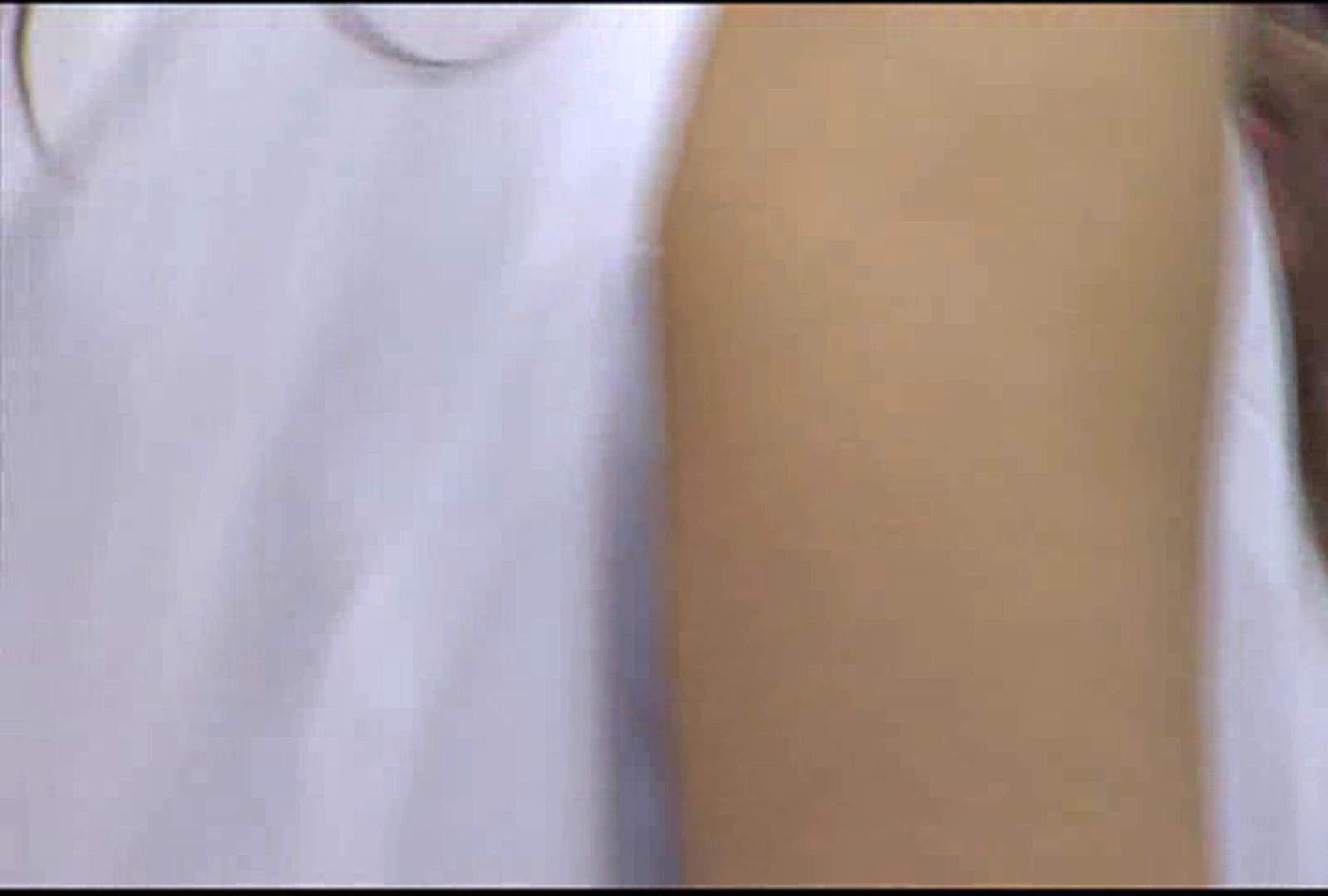 熱視線Vol.6 RQ OLの実態   乳首  64pic 17