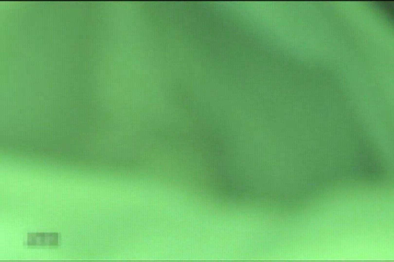 必撮!! チクビっくりVol.7 乳首 盗み撮りAV無料動画キャプチャ 86pic 65