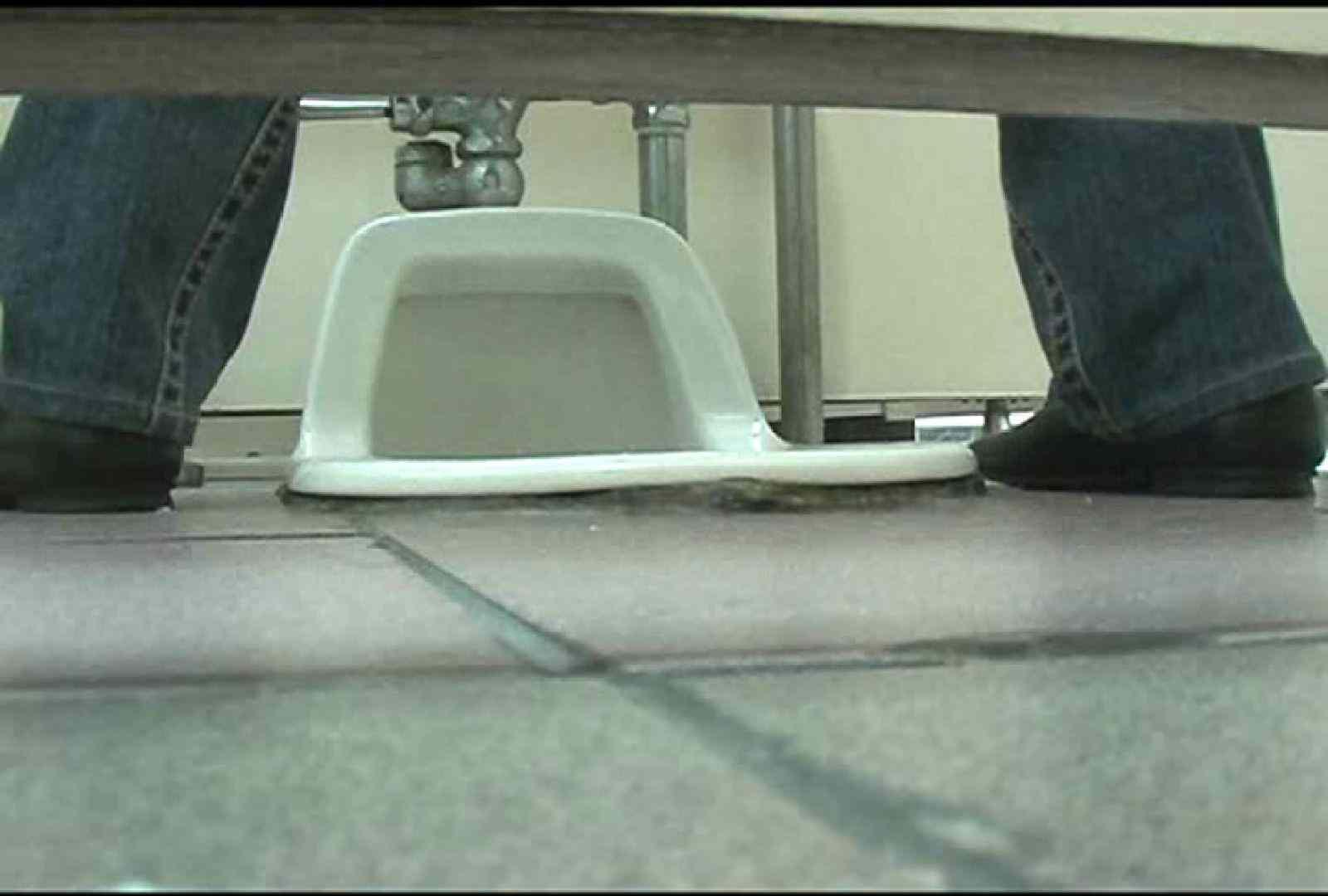マンコ丸見え女子洗面所Vol.52 OLの実態 盗撮オメコ無修正動画無料 47pic 17