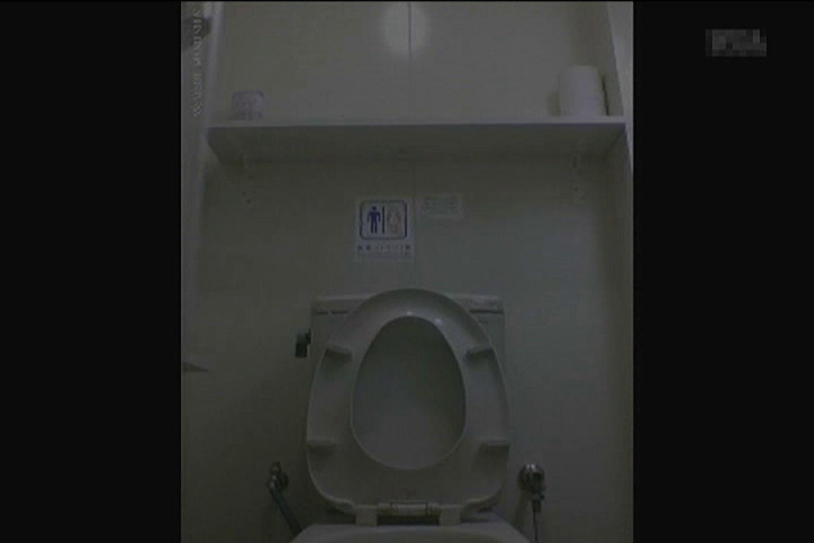 洋式洗面所オムニバスvol.6 おまんこ無修正  97pic 15