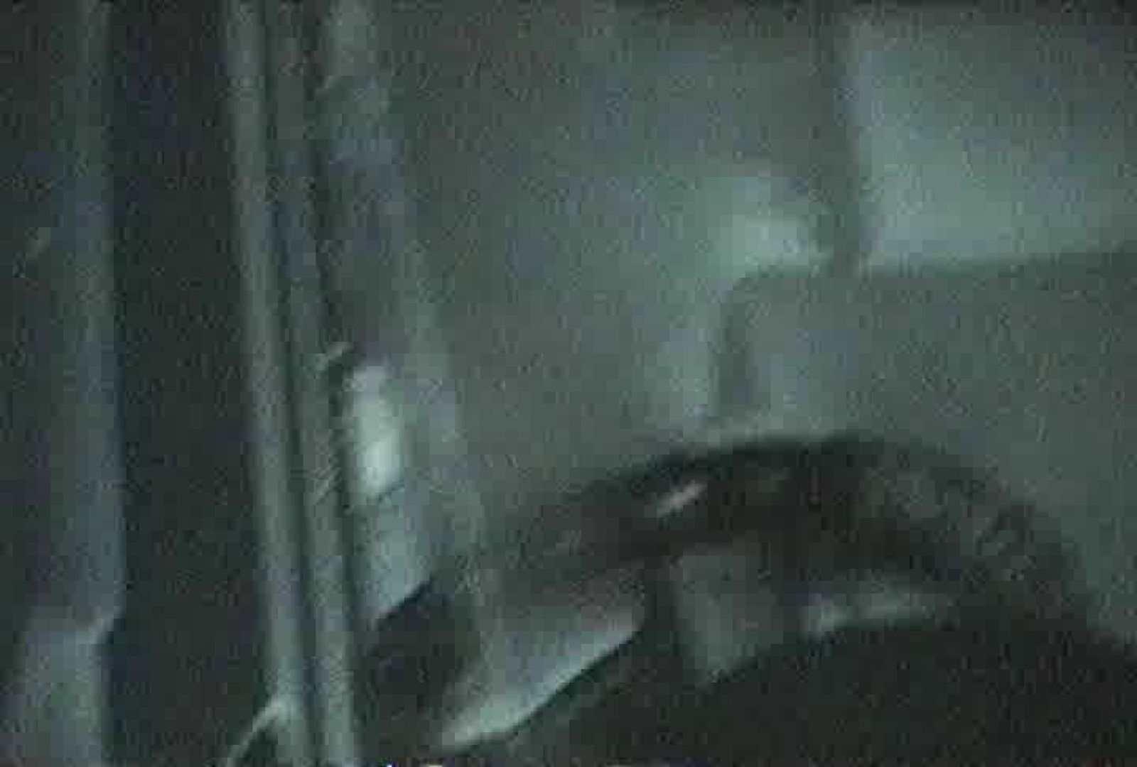 充血監督の深夜の運動会Vol.54 OLの実態  103pic 84