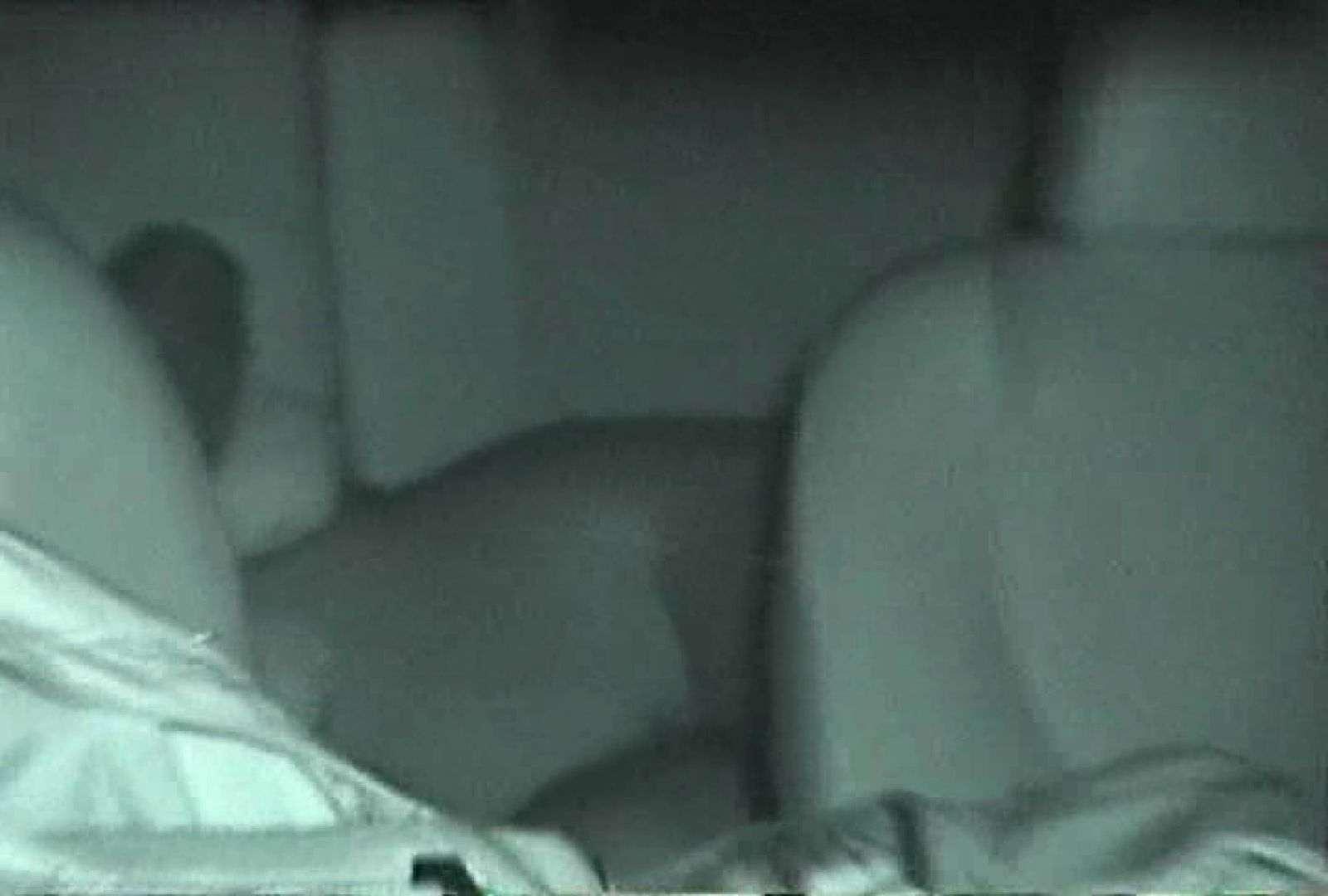 充血監督の深夜の運動会Vol.57 ギャルの実態 のぞき動画画像 73pic 70